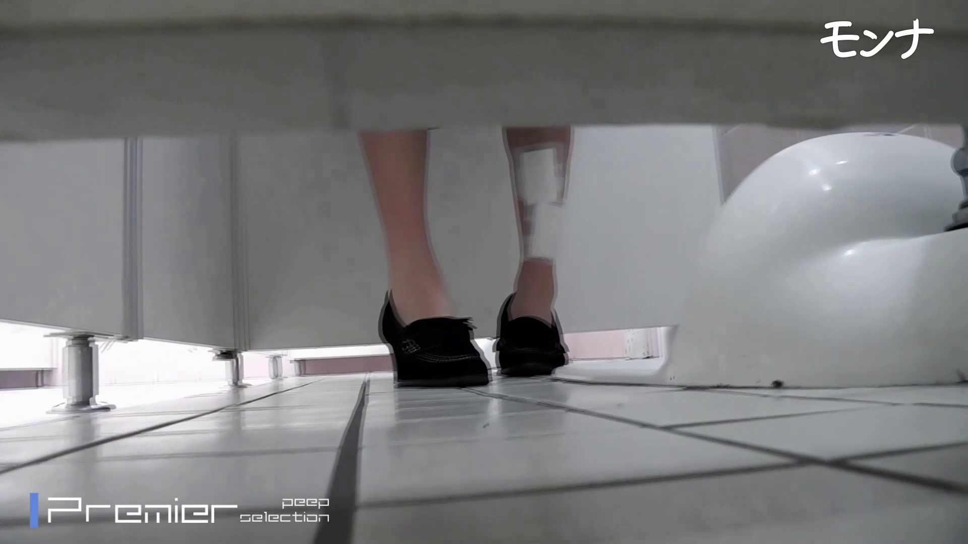 美しい日本の未来 No.91 細身体型 おまんこ動画流出 86枚 86