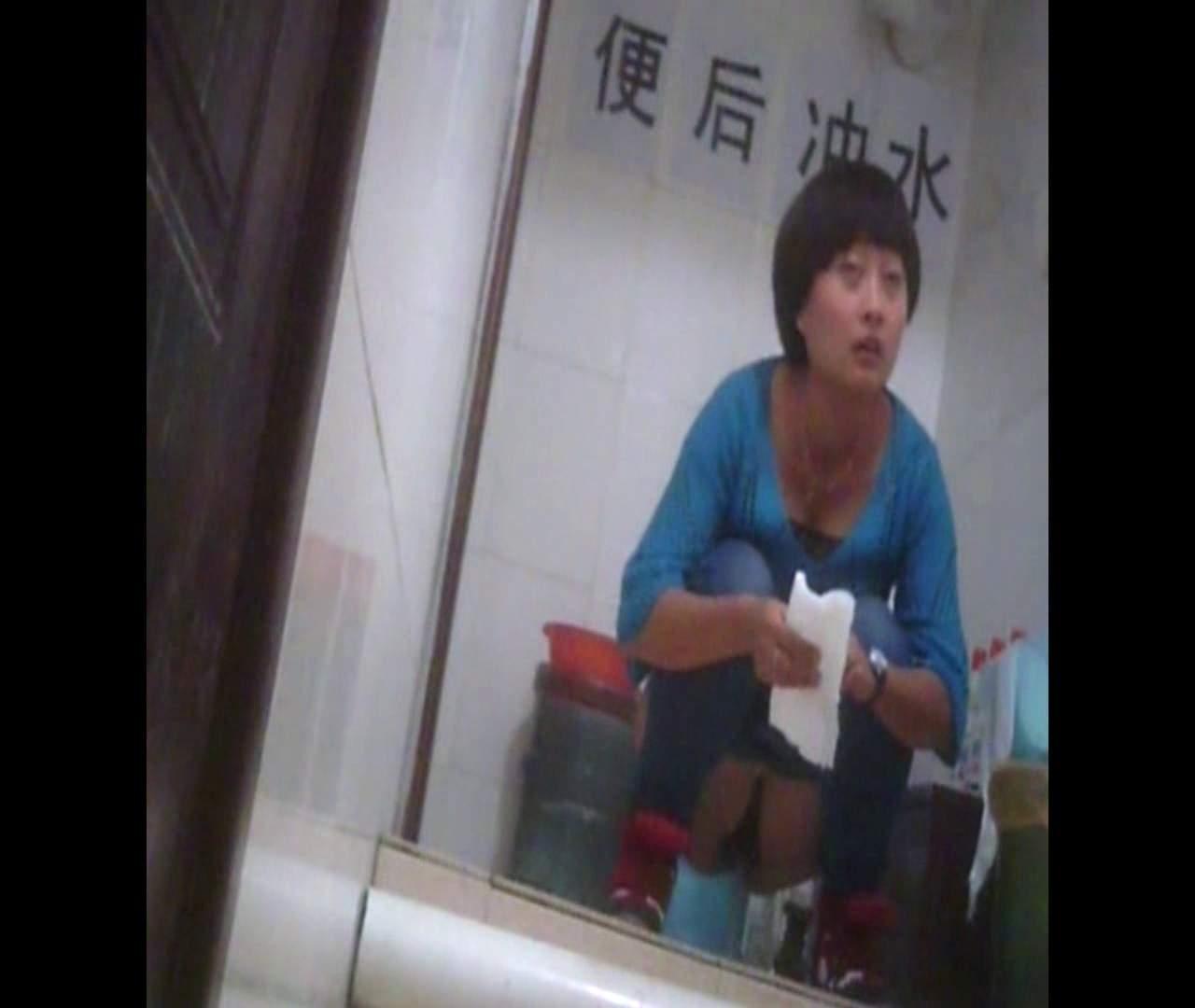 Vol.37 豊満な胸を持つマッシュルームカットな彼女 洗面所のぞき 性交動画流出 109枚 50