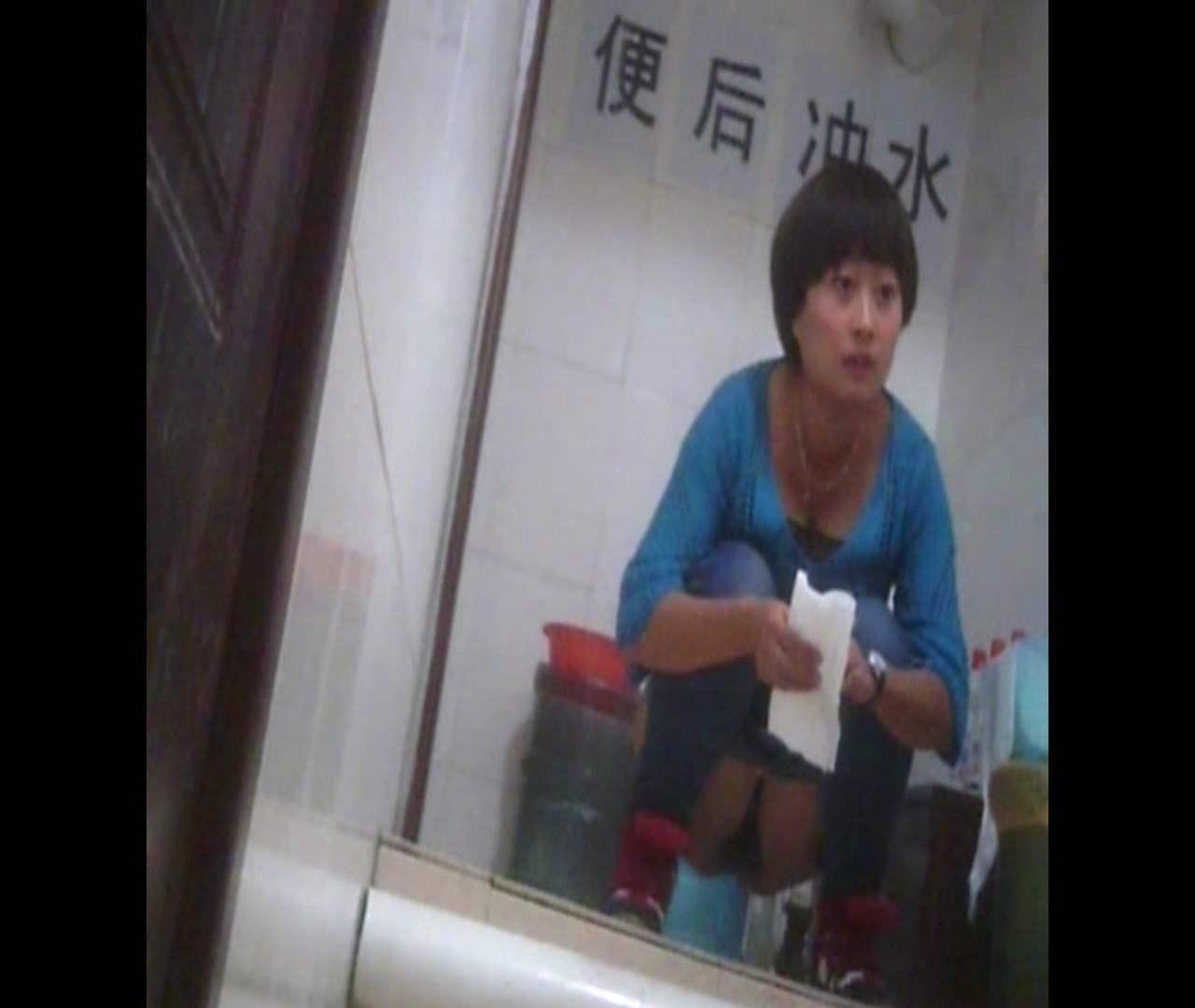 Vol.37 豊満な胸を持つマッシュルームカットな彼女 洗面所のぞき 性交動画流出 109枚 56
