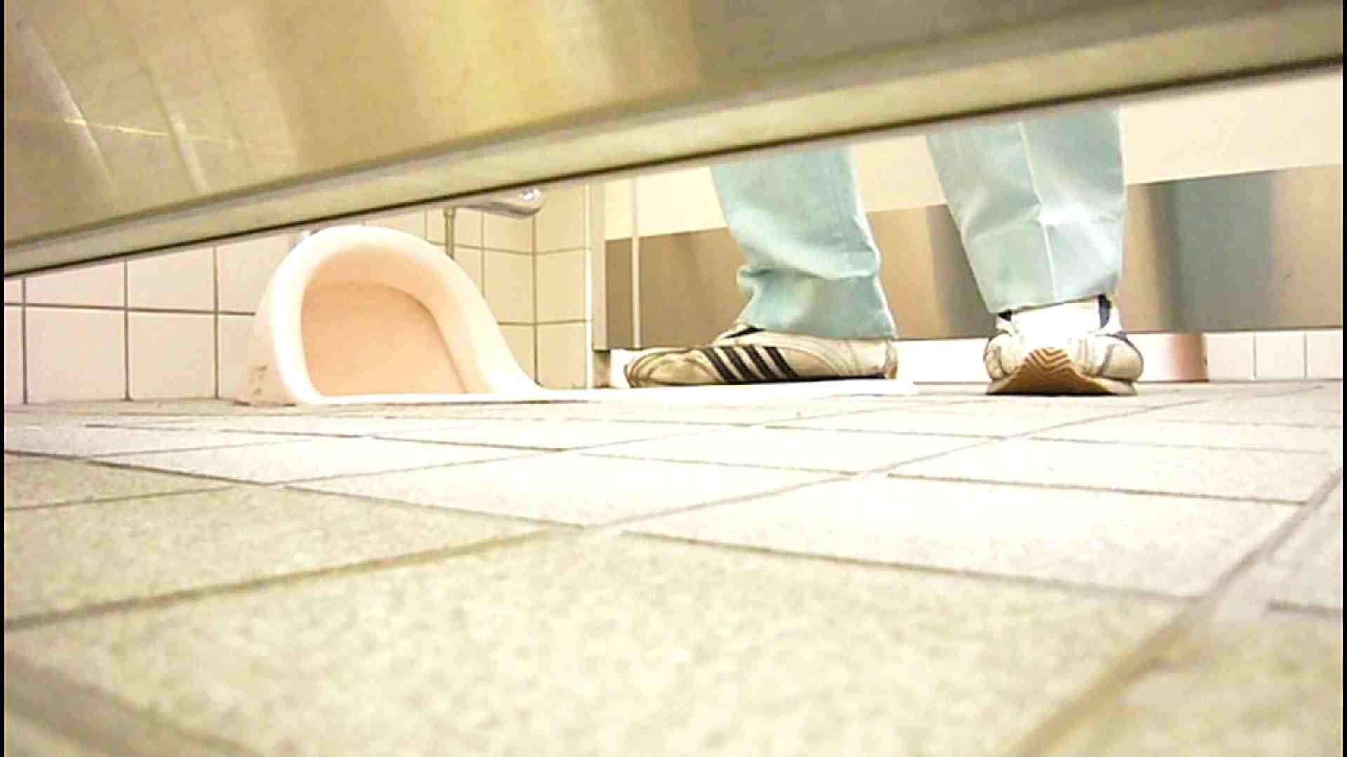 洗面所固定カメラ撮影 オムニバスNol.3 盛合せ | 洗面所のぞき  90枚 31