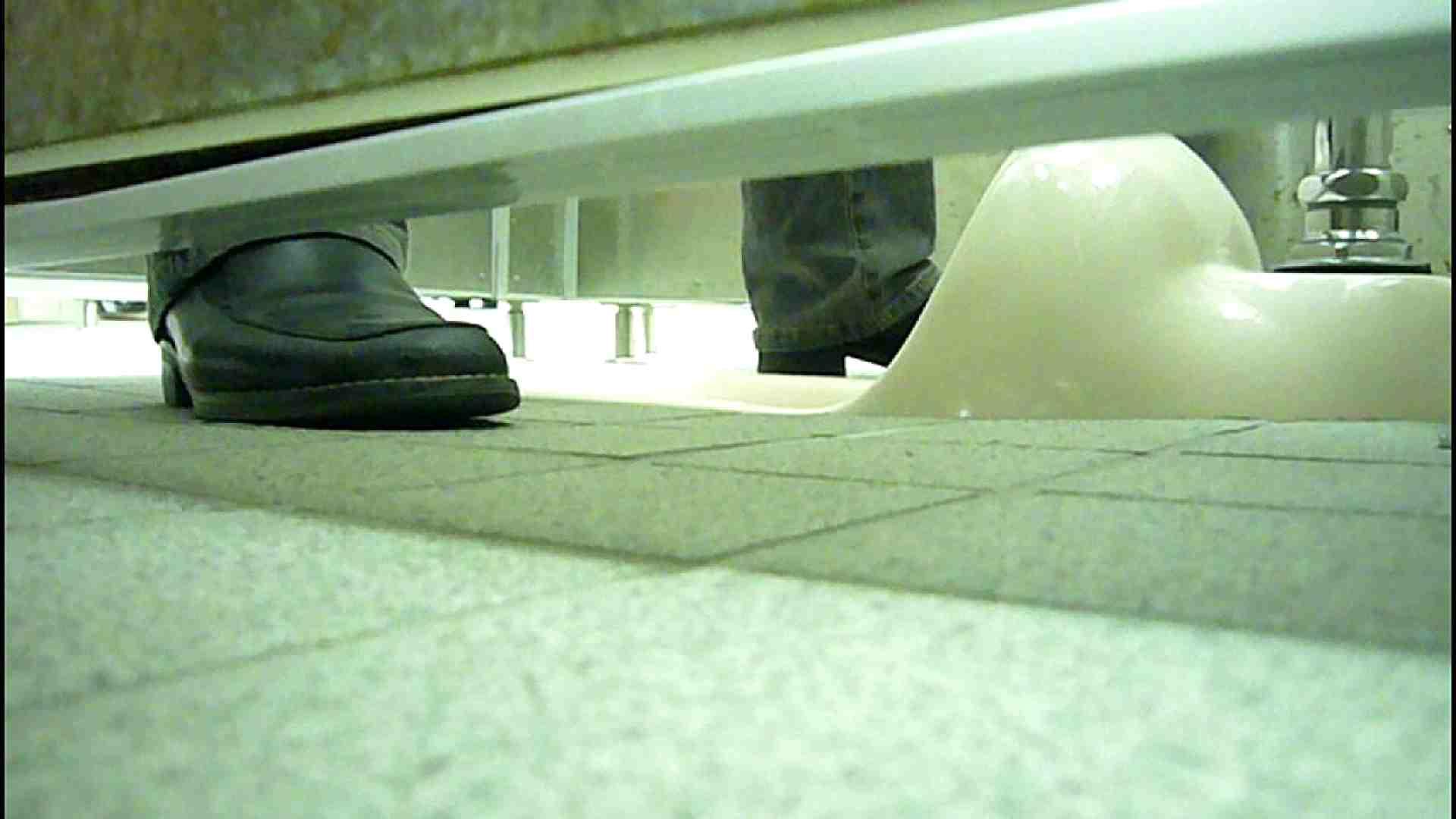 洗面所固定カメラ撮影 オムニバスNol.3 盛合せ | 洗面所のぞき  90枚 51
