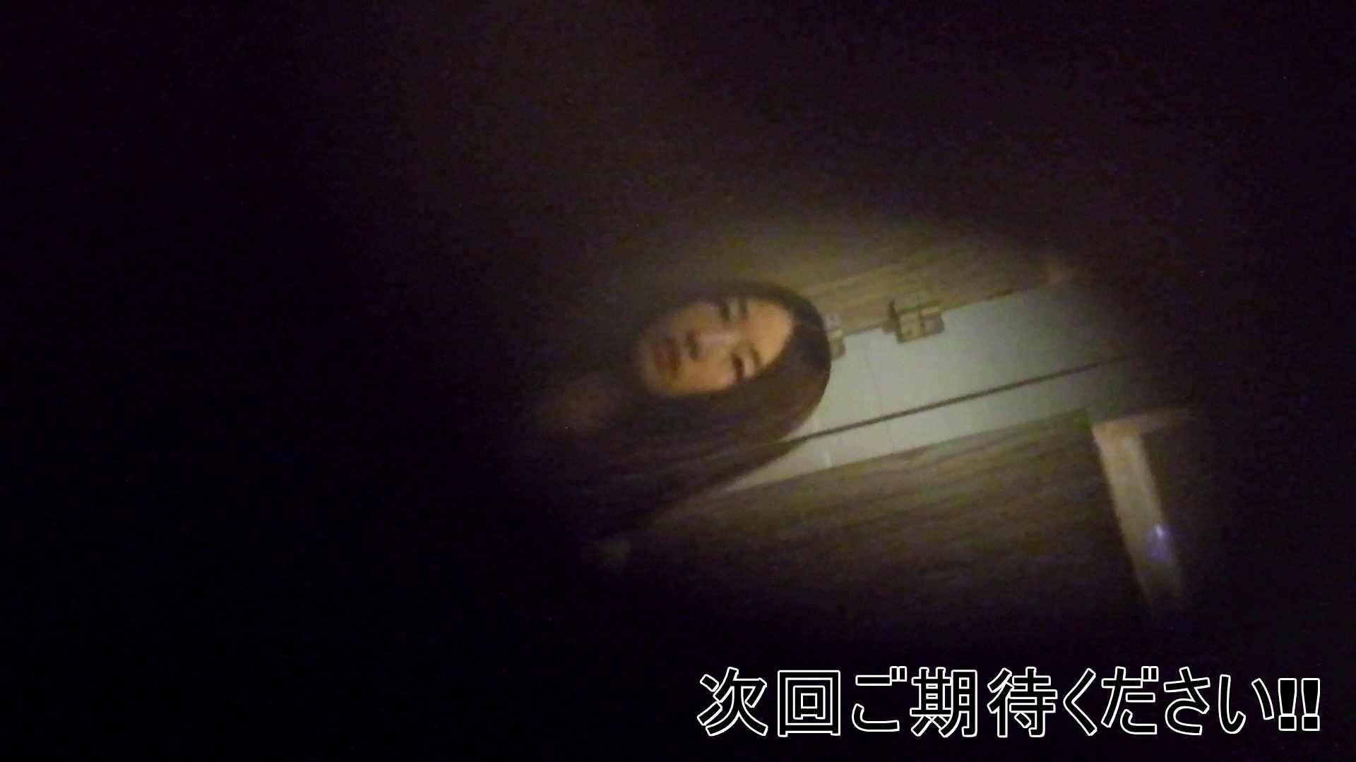 阿国ちゃんの「和式洋式七変化」No.9 洗面所のぞき オマンコ無修正動画無料 98枚 23