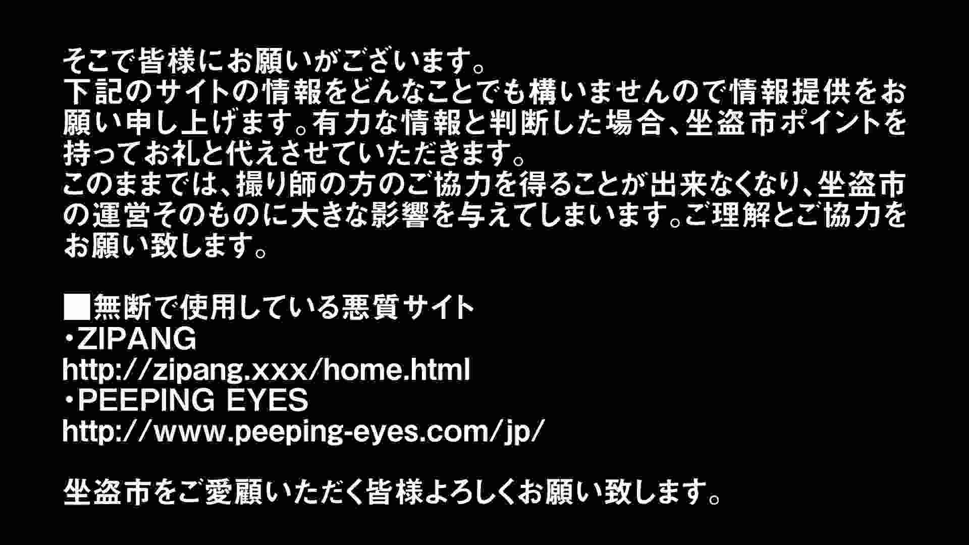 阿国ちゃんの「和式洋式七変化」No.14 盛合せ   洗面所のぞき  75枚 1