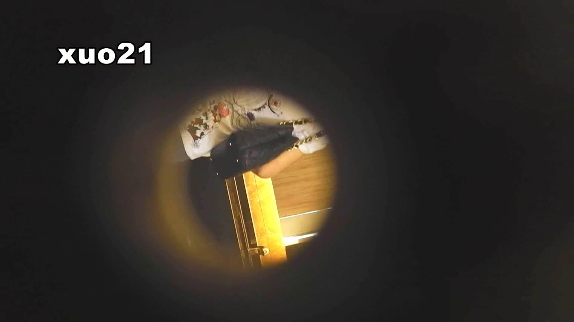 トイレ盗撮|阿国ちゃんの「和式洋式七変化」No.21 キニナル毛|怪盗ジョーカー