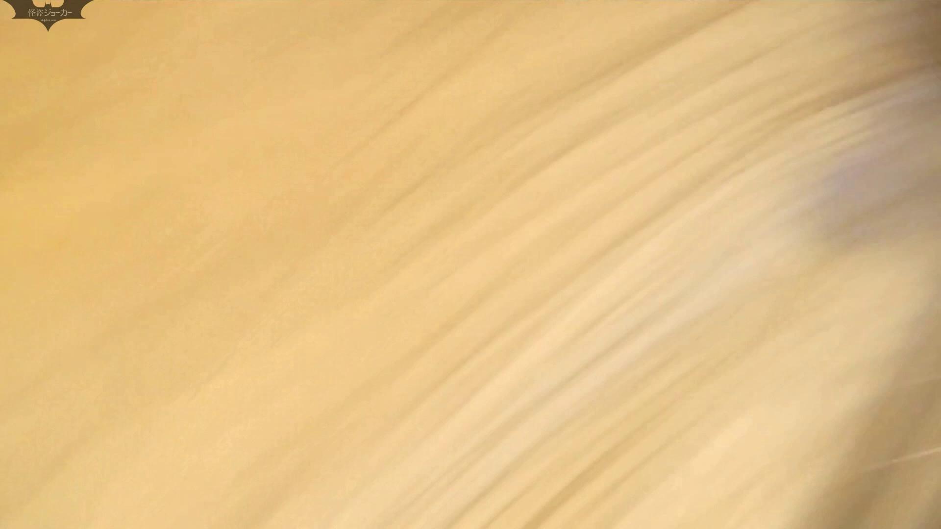 阿国ちゃんの和式洋式七変化 Vol.24 すっごくピクピクしてます。 お姉さんのSEX われめAV動画紹介 89枚 4
