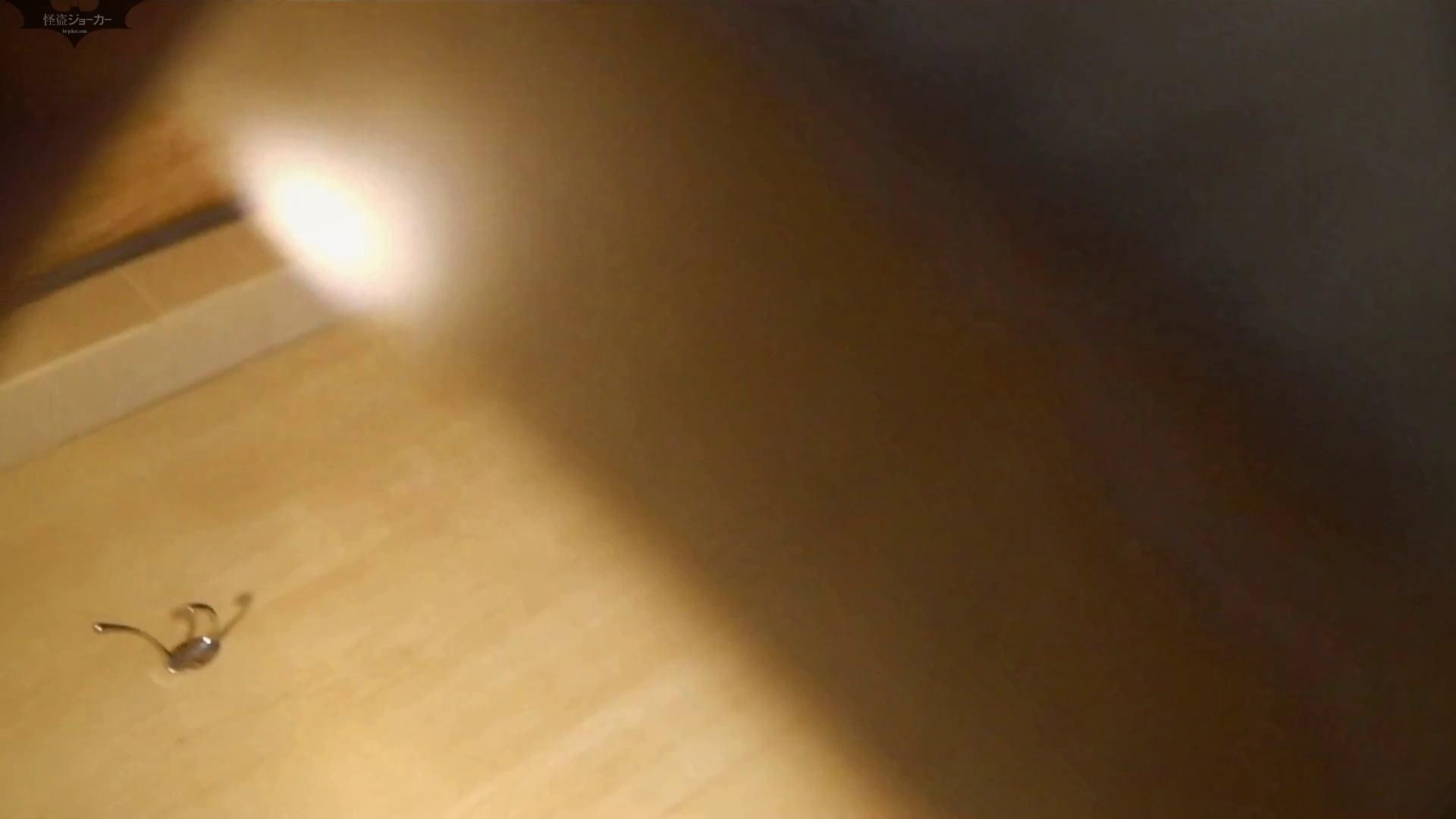 阿国ちゃんの和式洋式七変化 Vol.24 すっごくピクピクしてます。 高画質 エロ画像 89枚 27