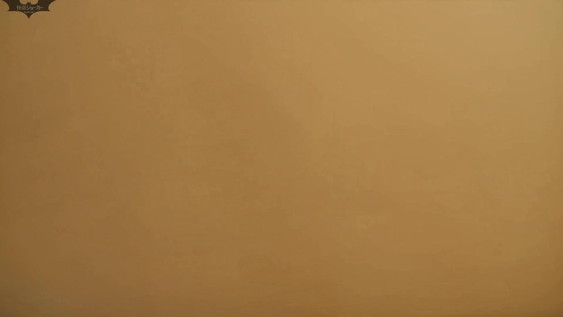 阿国ちゃんの和式洋式七変化 Vol.24 すっごくピクピクしてます。 丸見え すけべAV動画紹介 89枚 45