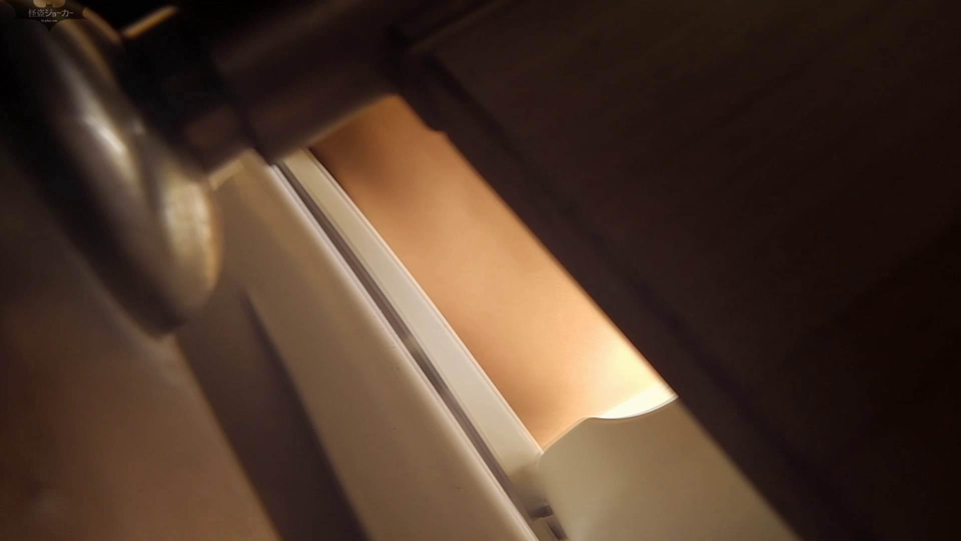 阿国ちゃんの和式洋式七変化 Vol.24 すっごくピクピクしてます。 洗面所のぞき ワレメ動画紹介 89枚 54