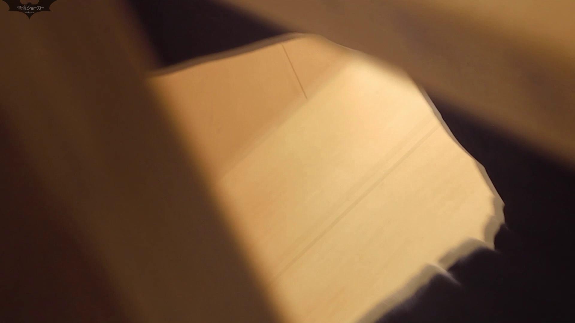 阿国ちゃんの和式洋式七変化 Vol.24 すっごくピクピクしてます。 丸見え すけべAV動画紹介 89枚 80