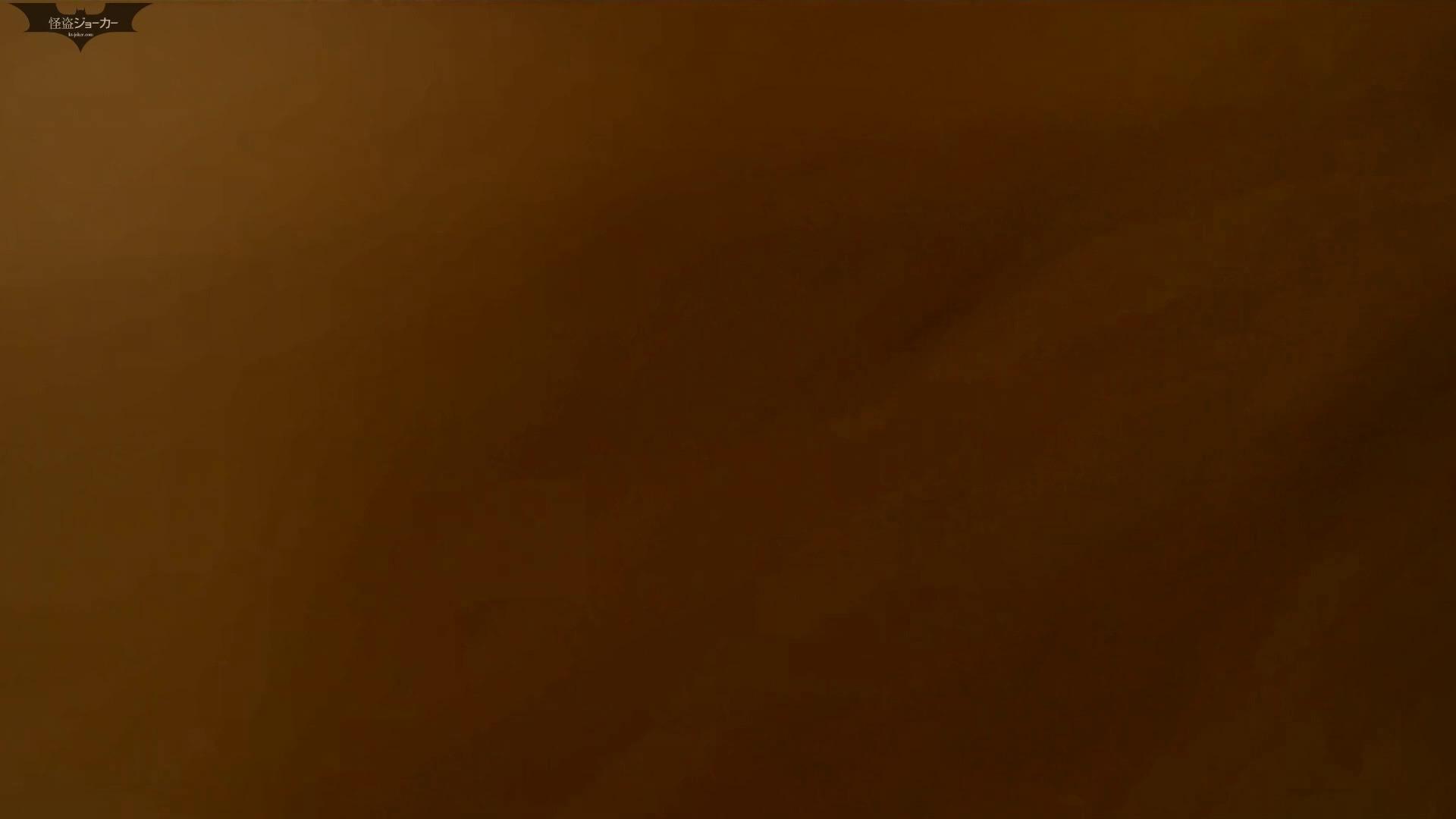 阿国ちゃんの和式洋式七変化 Vol.25 ん?突起物が・・・。 高画質 | お姉さんのSEX  83枚 8