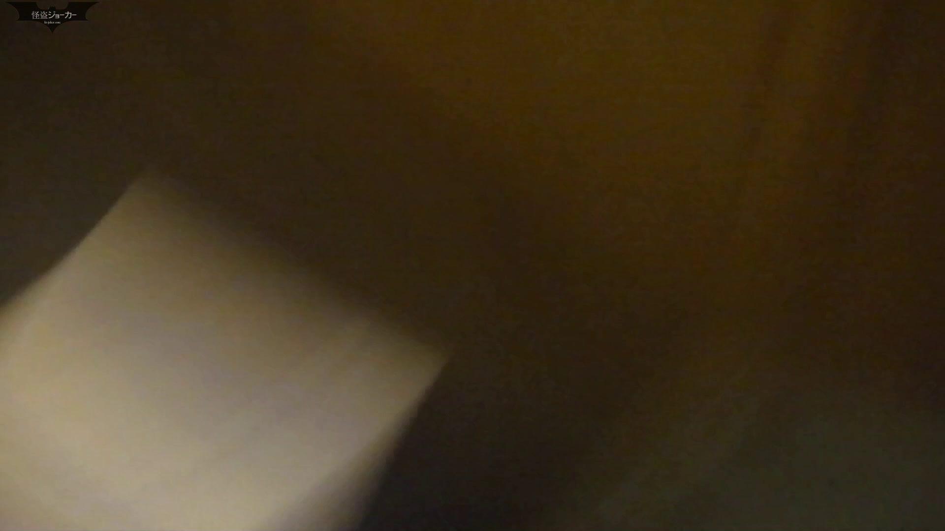 阿国ちゃんの和式洋式七変化 Vol.25 ん?突起物が・・・。 高画質  83枚 42