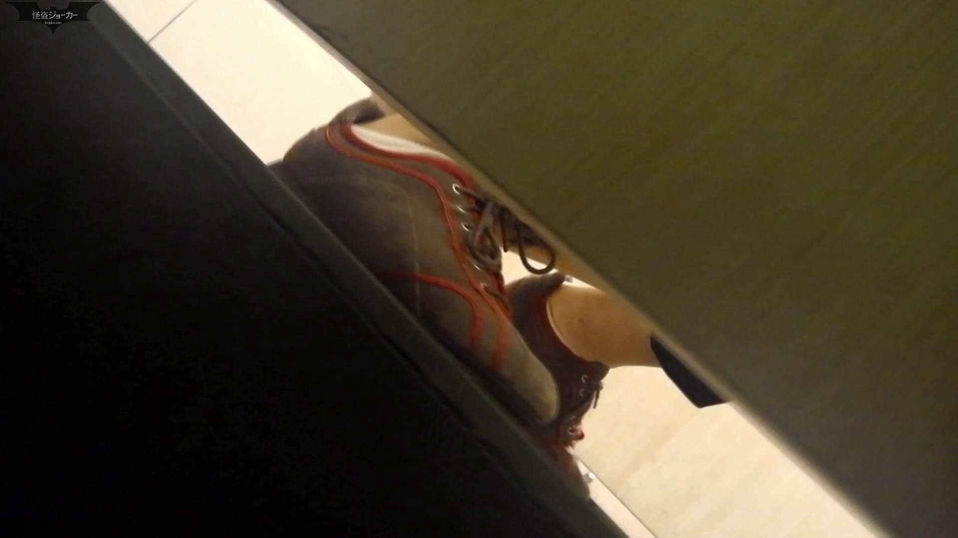 阿国ちゃんの和式洋式七変化 Vol.25 ん?突起物が・・・。 和式便所 セックス無修正動画無料 83枚 55