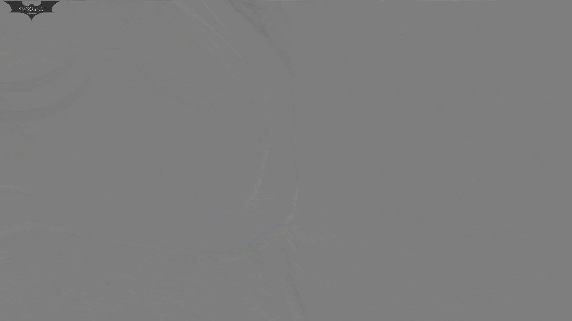 阿国ちゃんの和式洋式七変化 Vol.25 ん?突起物が・・・。 丸見え おめこ無修正画像 83枚 80