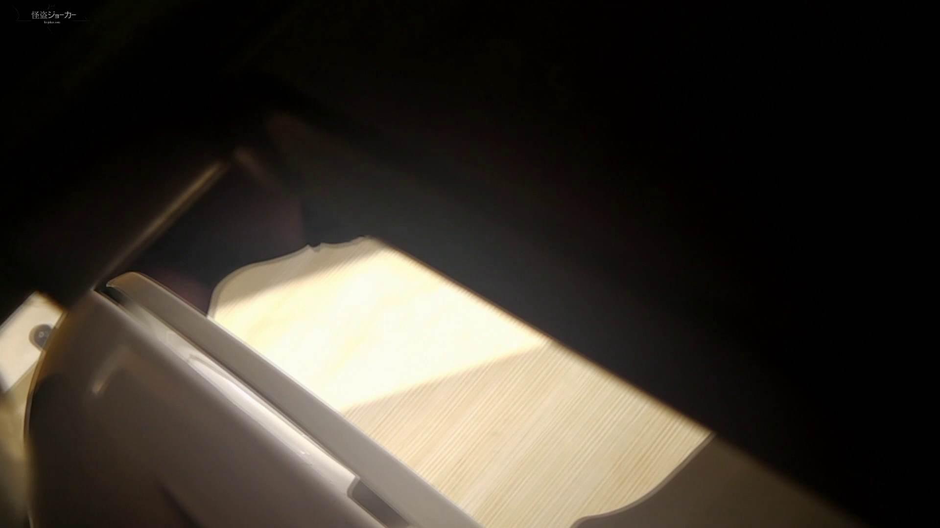 阿国ちゃんの和式洋式七変化 Vol.25 ん?突起物が・・・。 盛合せ エロ画像 83枚 81