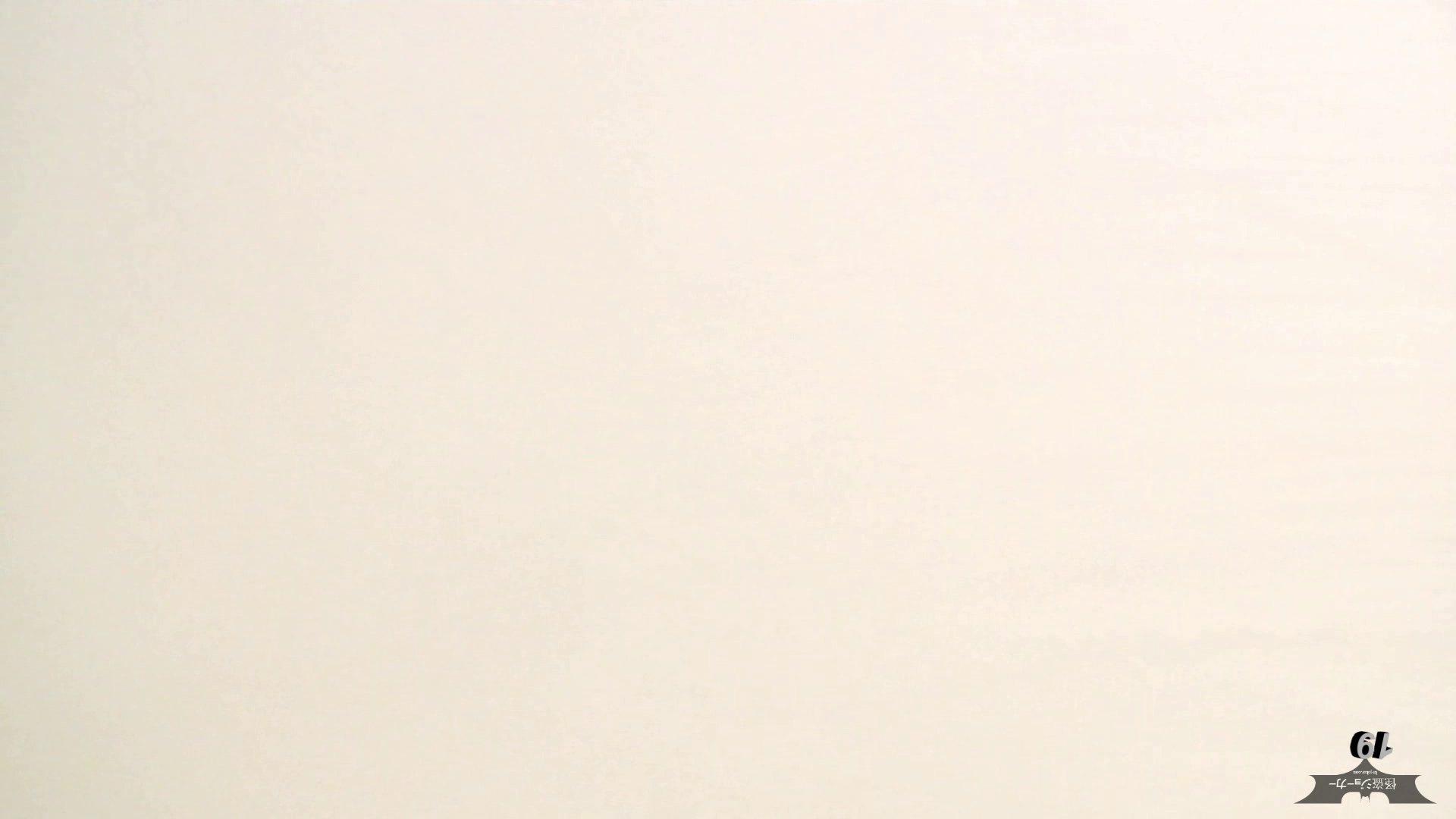 阿国ちゃんの「和式洋式七変化」 (NEW)19 「雫」はしっかりと切るんです! 盛合せ オメコ動画キャプチャ 88枚 2