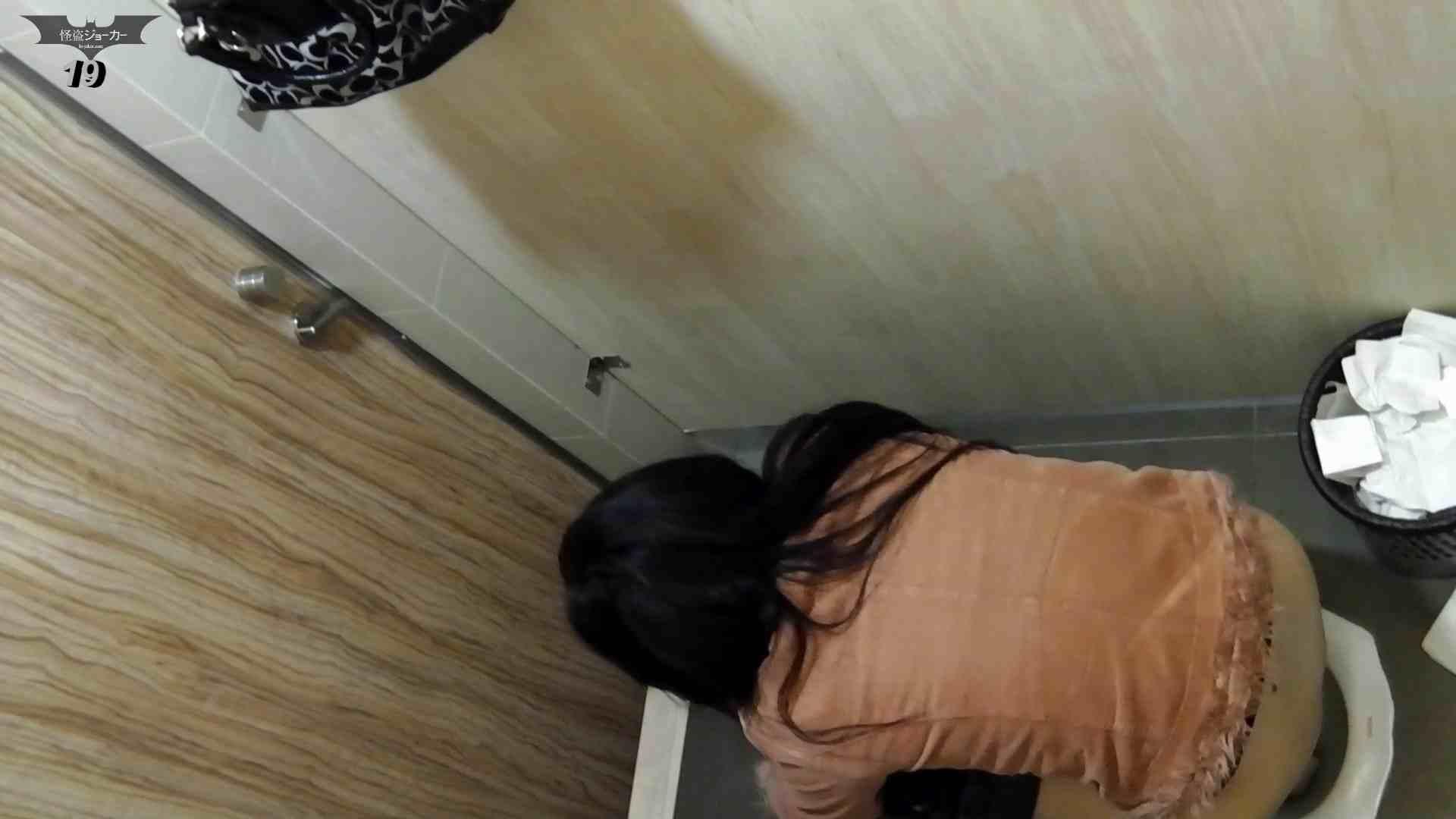 阿国ちゃんの「和式洋式七変化」 (NEW)19 「雫」はしっかりと切るんです! 盛合せ オメコ動画キャプチャ 88枚 14