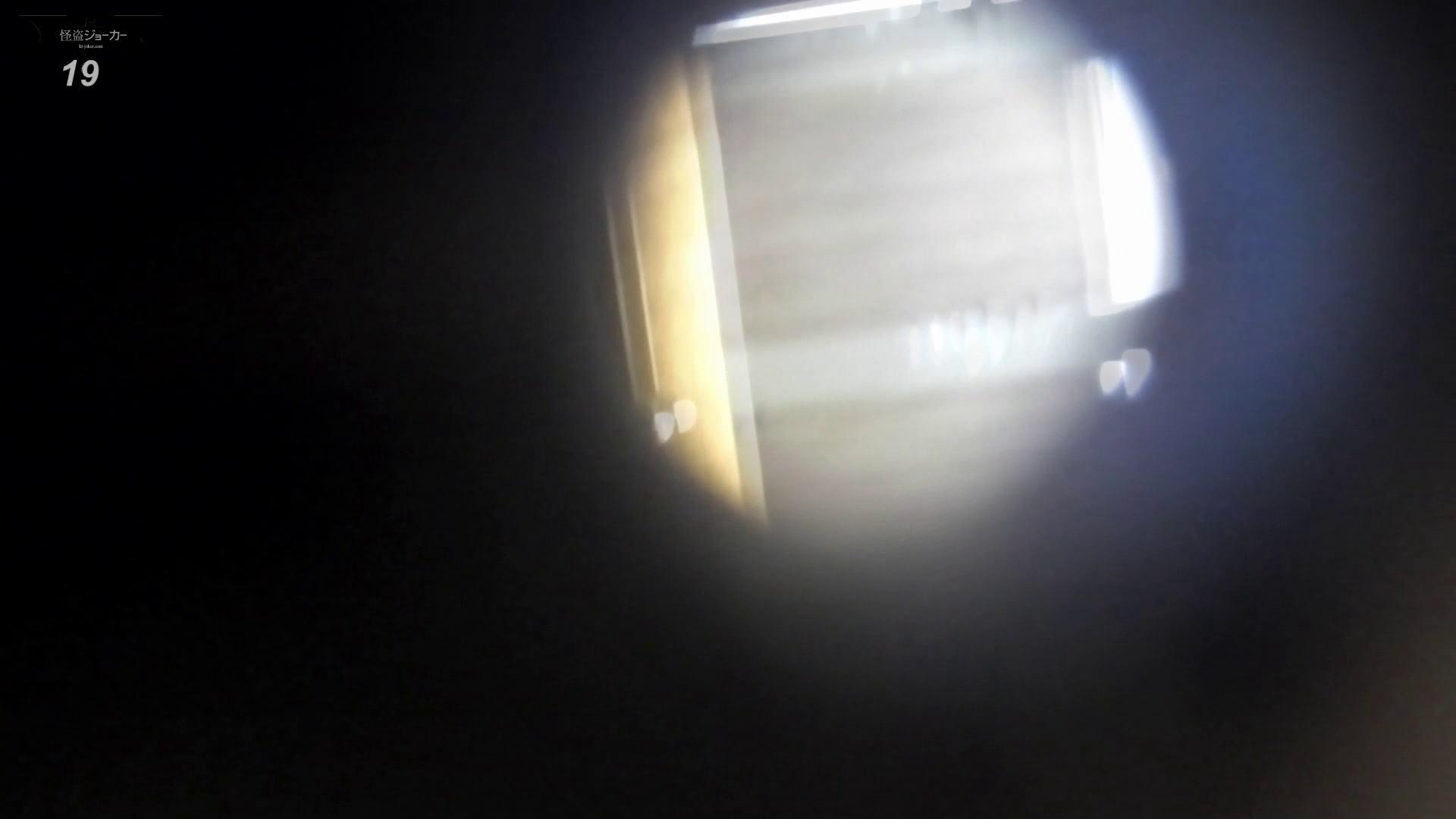 阿国ちゃんの「和式洋式七変化」 (NEW)19 「雫」はしっかりと切るんです! 丸見え | 和式便所  88枚 19
