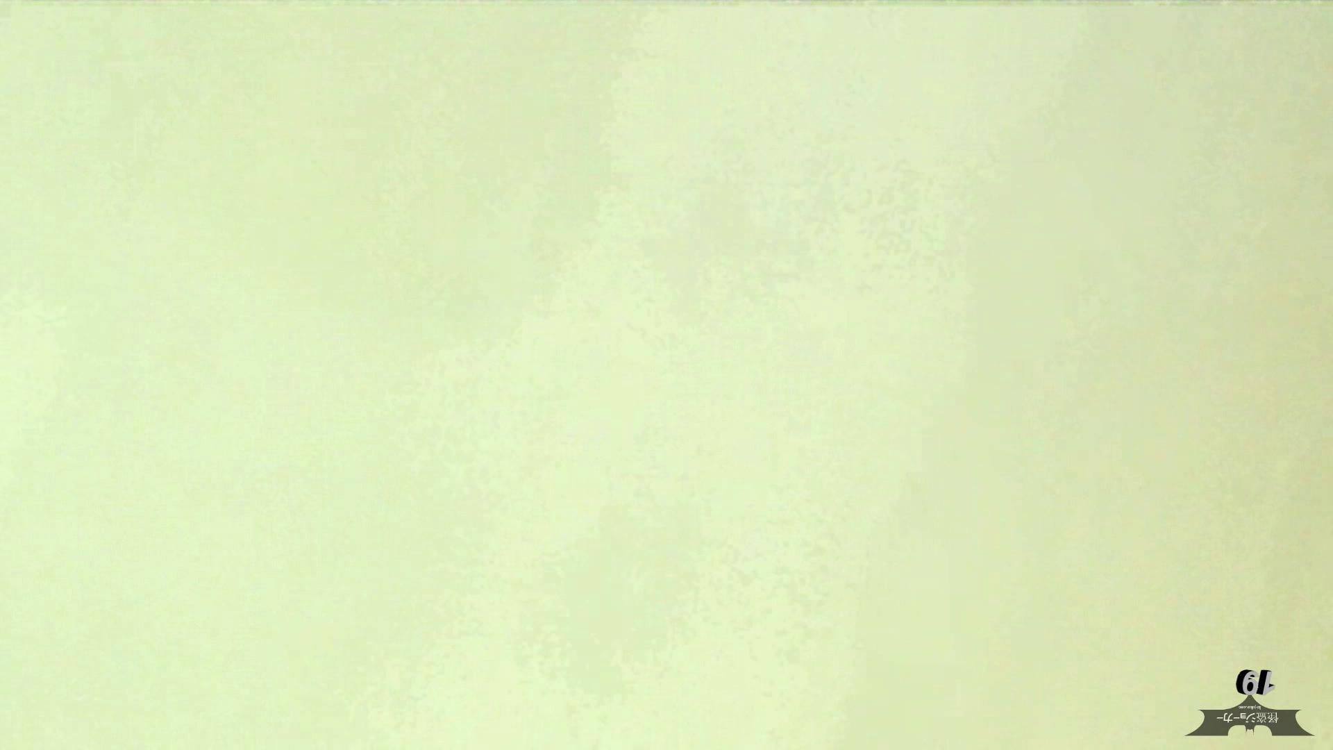 阿国ちゃんの「和式洋式七変化」 (NEW)19 「雫」はしっかりと切るんです! 盛合せ オメコ動画キャプチャ 88枚 38
