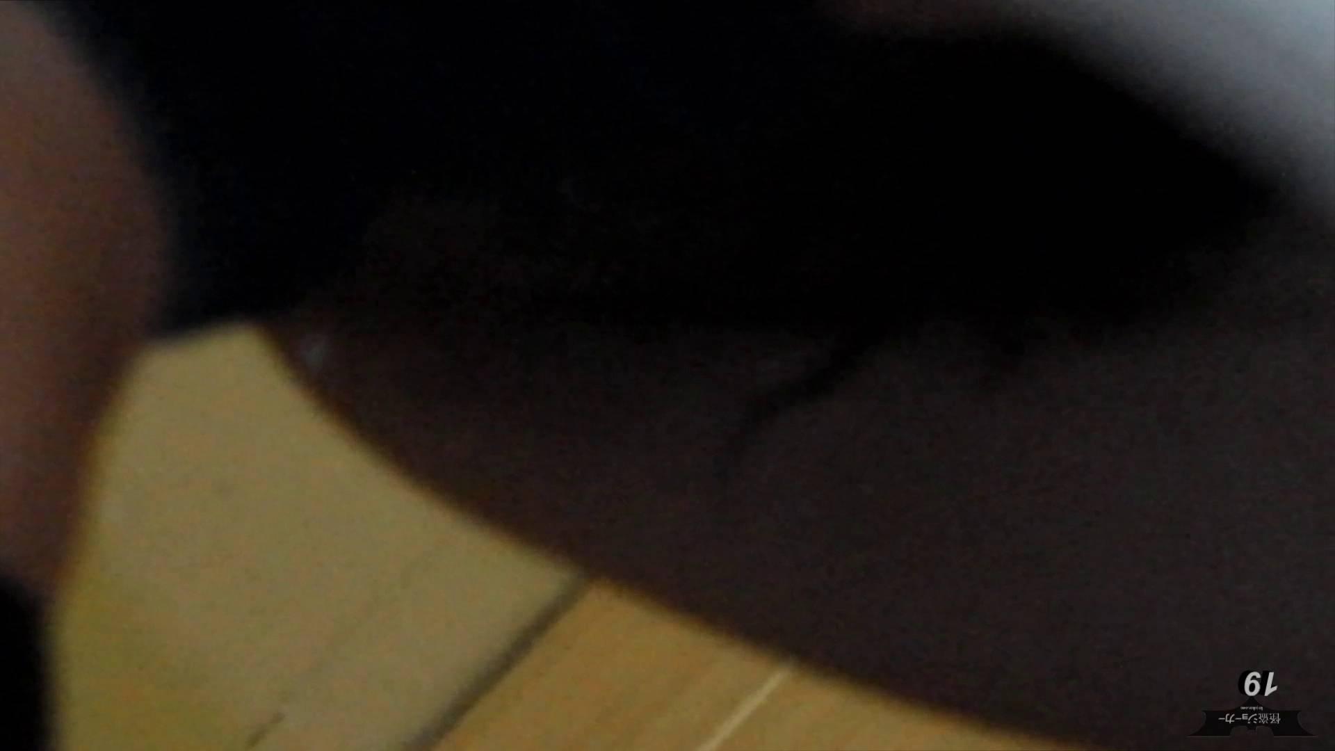 阿国ちゃんの「和式洋式七変化」 (NEW)19 「雫」はしっかりと切るんです! 丸見え  88枚 48