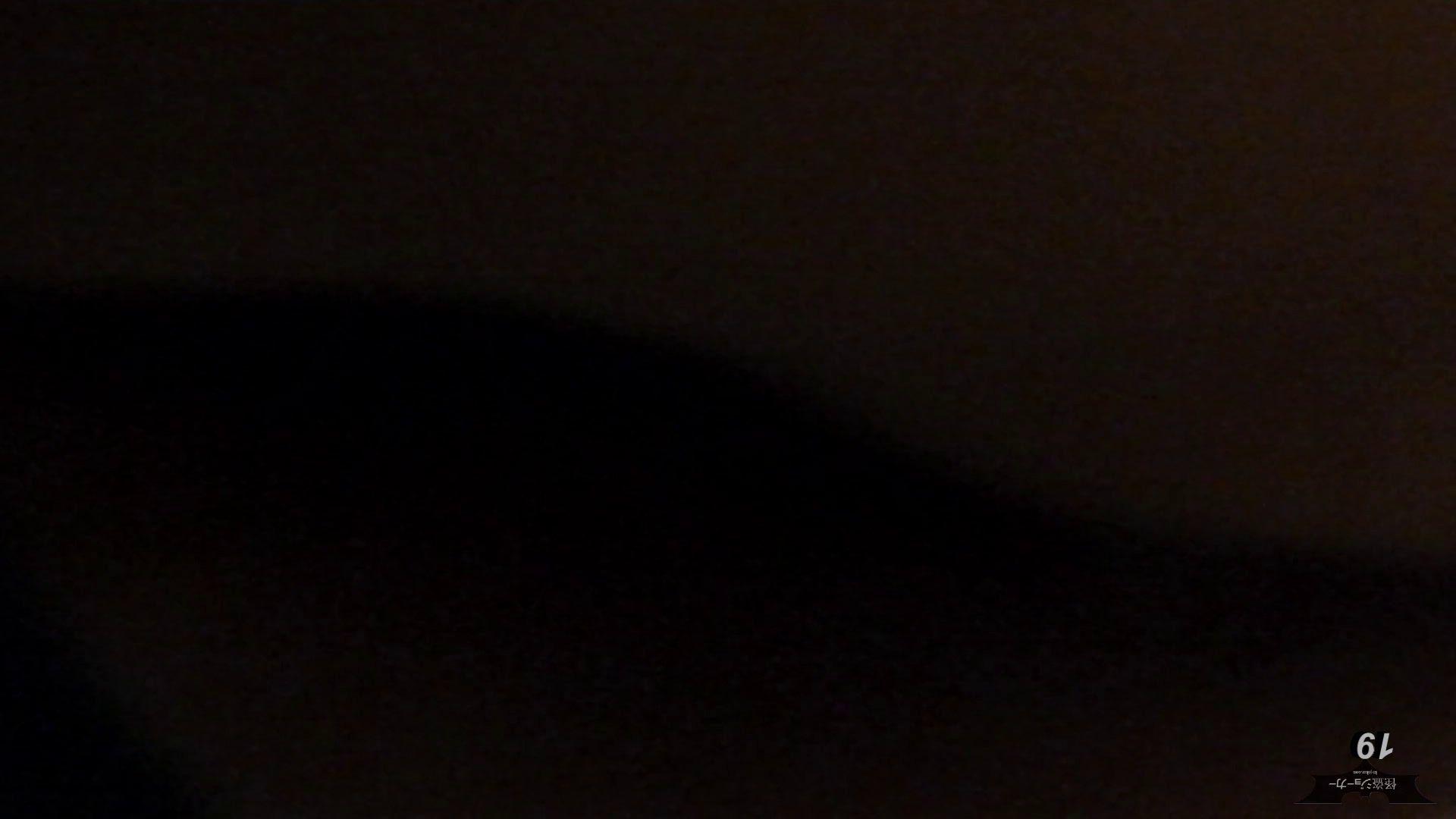 阿国ちゃんの「和式洋式七変化」 (NEW)19 「雫」はしっかりと切るんです! 盛合せ オメコ動画キャプチャ 88枚 68