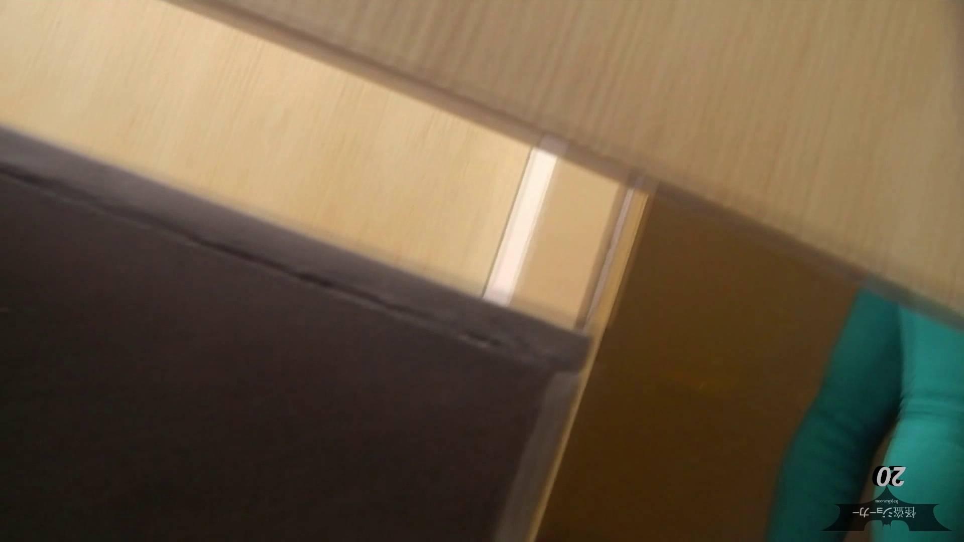 阿国ちゃんの「和式洋式七変化」 (NEW)20 噂の一回で二度オイシイ「W録」! ギャル達 | 丸見え  90枚 15