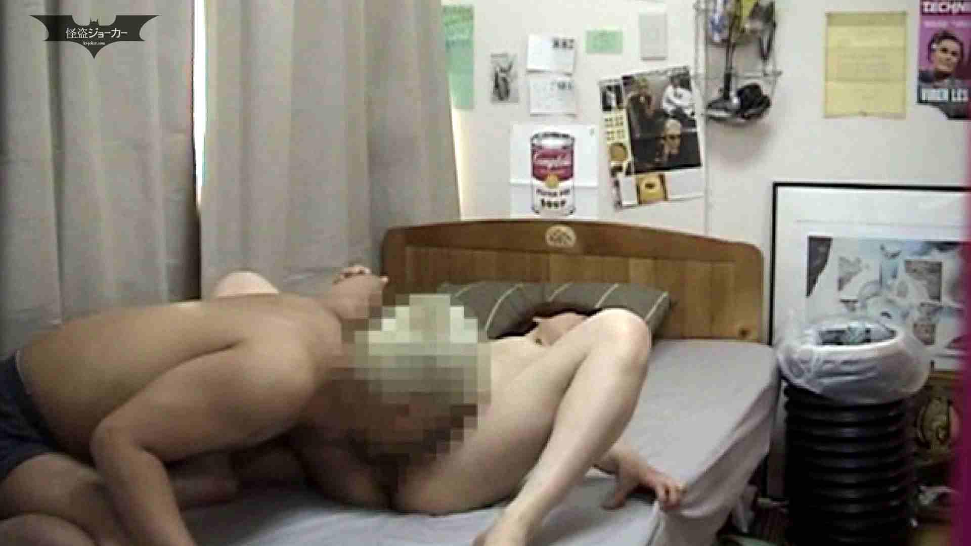 素人女良を部屋に連れ込み隠し撮りSEX!! その⑩ 体操教室の先生 しおり フェラ・シーン えろ無修正画像 78枚 30