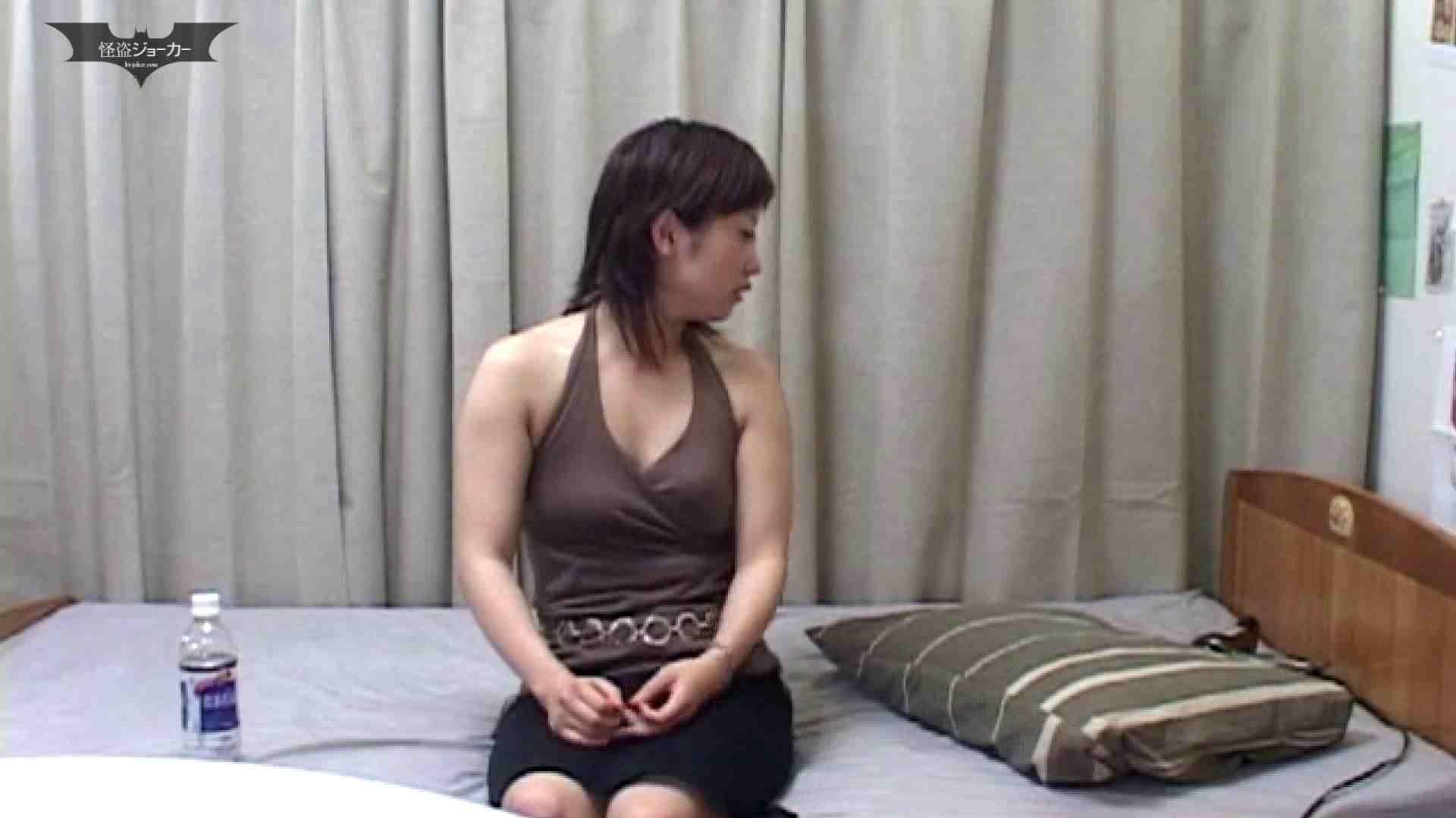 素人女良を部屋に連れ込み隠し撮りSEX!! その13  合コン潮吹き女良りの 美乳 ヌード画像 82枚 17
