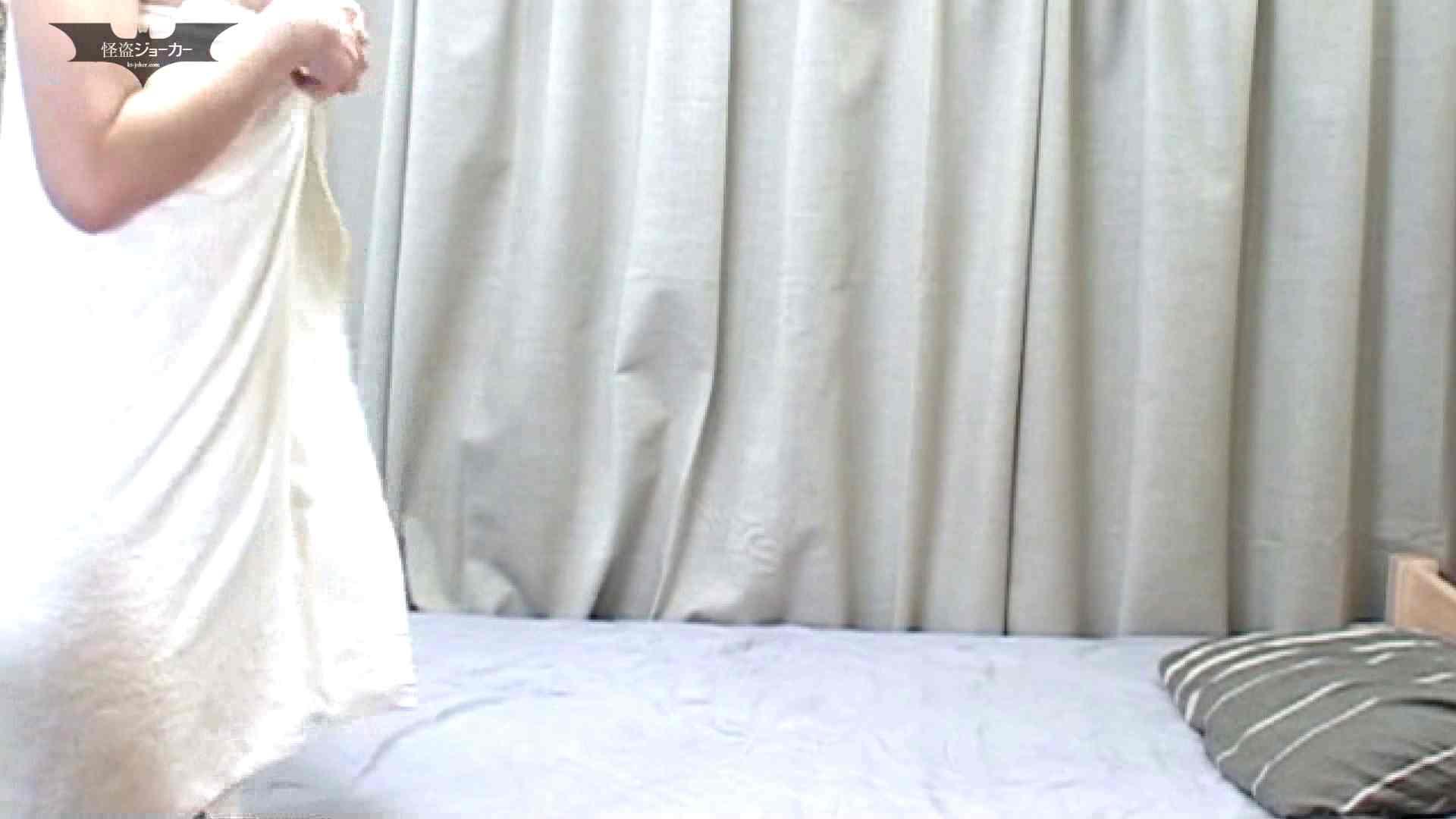 素人女良を部屋に連れ込み隠し撮りSEX!!その28 色白スレンダー娘 えりか SEX動画 オマンコ動画キャプチャ 94枚 18