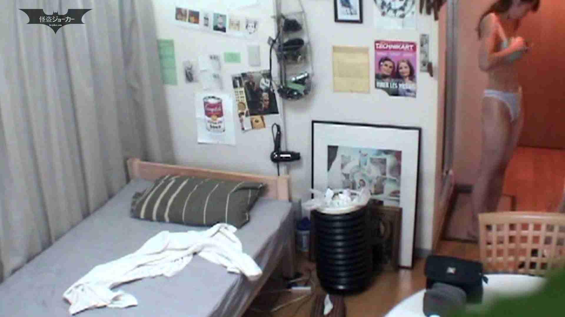 素人女良を部屋に連れ込み隠し撮りSEX!!その28 色白スレンダー娘 えりか 細身体型 AV無料動画キャプチャ 94枚 22