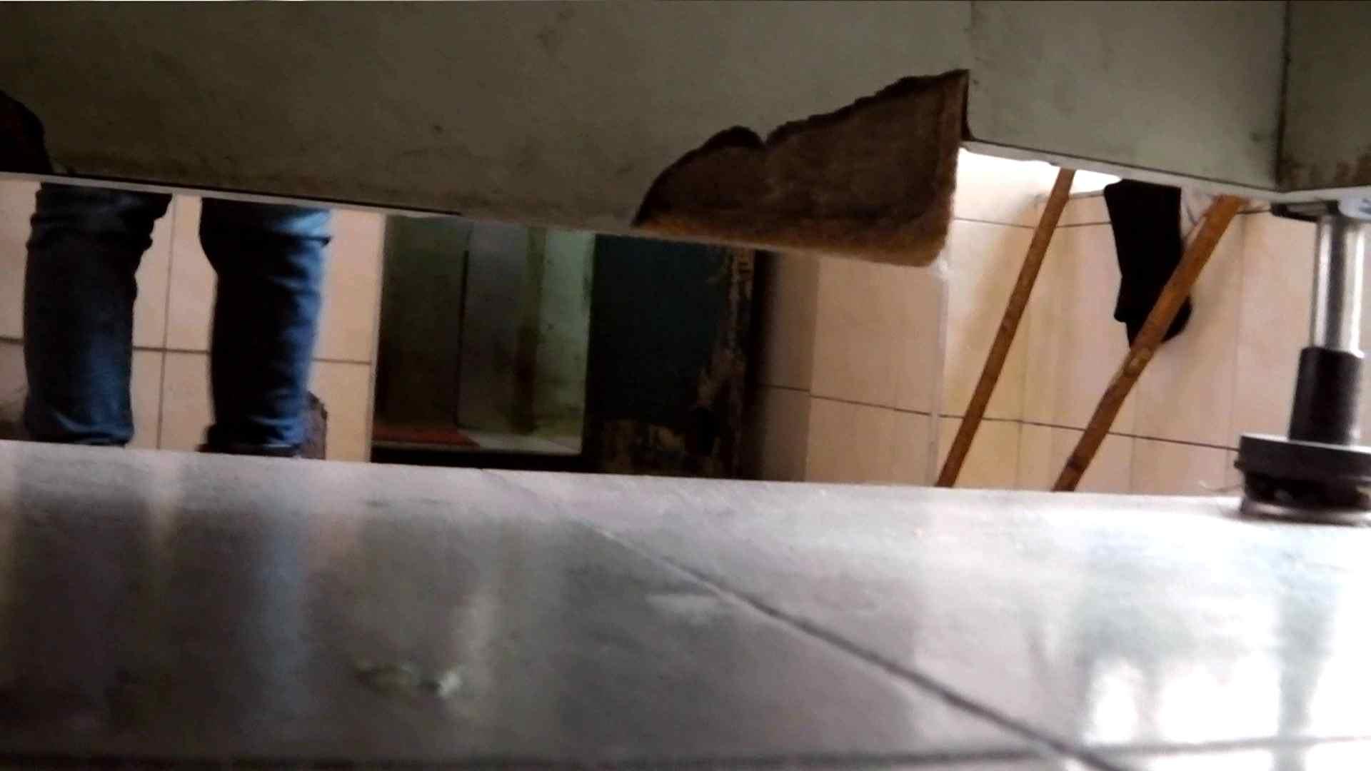 世界の射窓から ステーション編 vol.1 洗面所のぞき オメコ無修正動画無料 89枚 4
