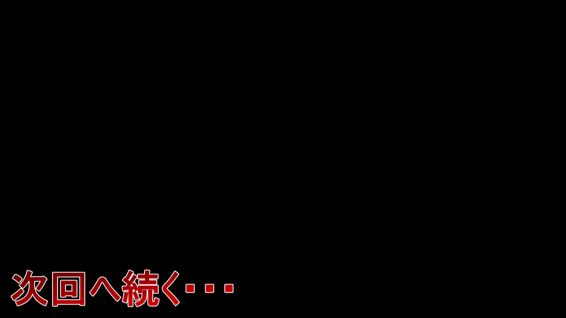 世界の射窓から ステーション編 vol.1 盛合せ アダルト動画キャプチャ 89枚 23