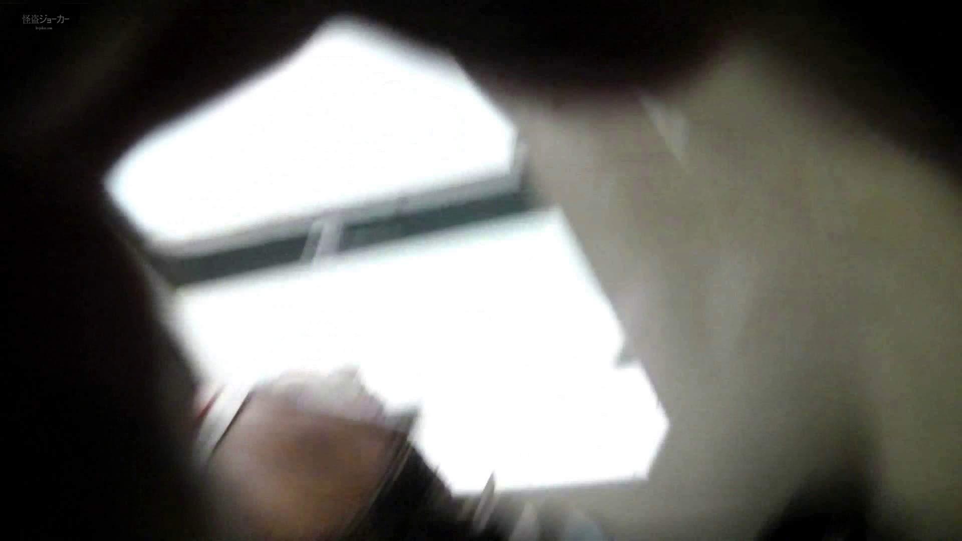ステーション編 vol.25 必見桜庭みなみ?似 登場! 高画質 | 洗面所のぞき  105枚 31