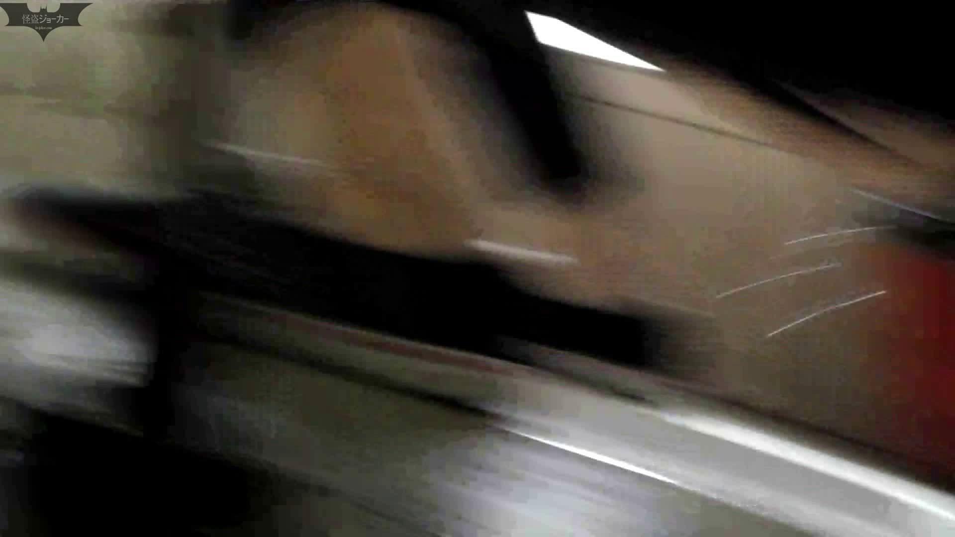 ステーション編 vol.25 必見桜庭みなみ?似 登場! 丸見え セックス無修正動画無料 105枚 39