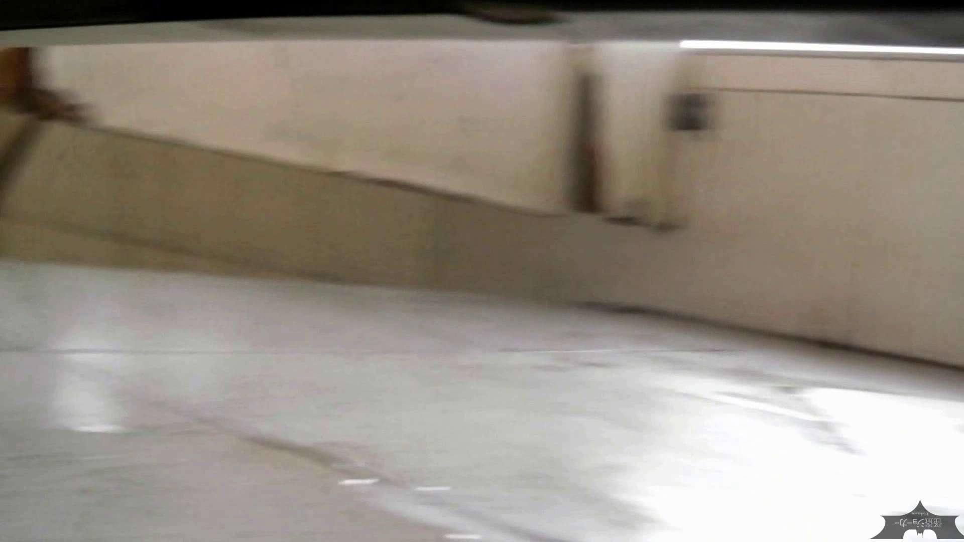 ステーション編 vol.25 必見桜庭みなみ?似 登場! 盛合せ セックス無修正動画無料 105枚 52