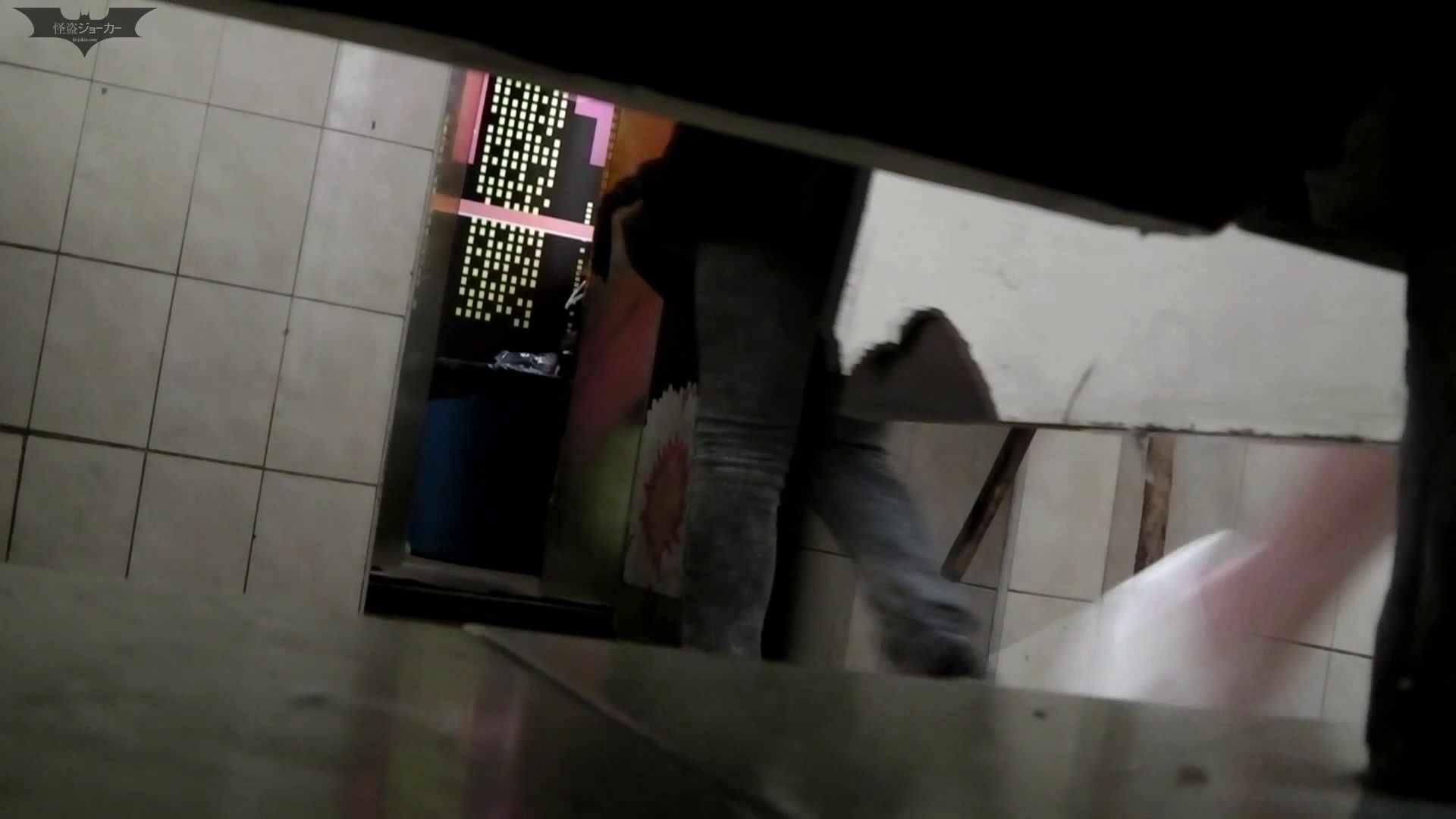 ステーション編 vol.26 壁を乗り越えたら絶景が待っていた!! 丸見え オマンコ無修正動画無料 94枚 45