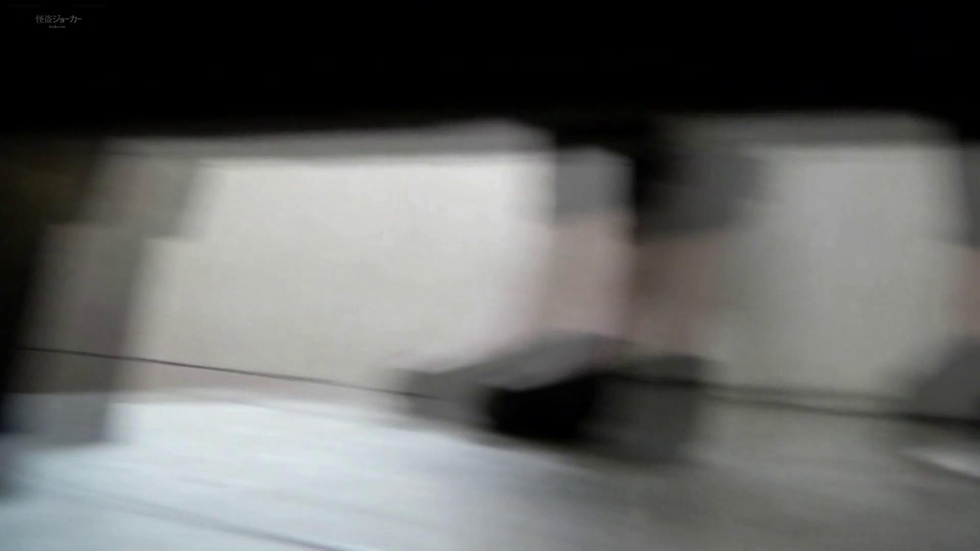 ステーション編 vol.26 壁を乗り越えたら絶景が待っていた!! 丸見え オマンコ無修正動画無料 94枚 51