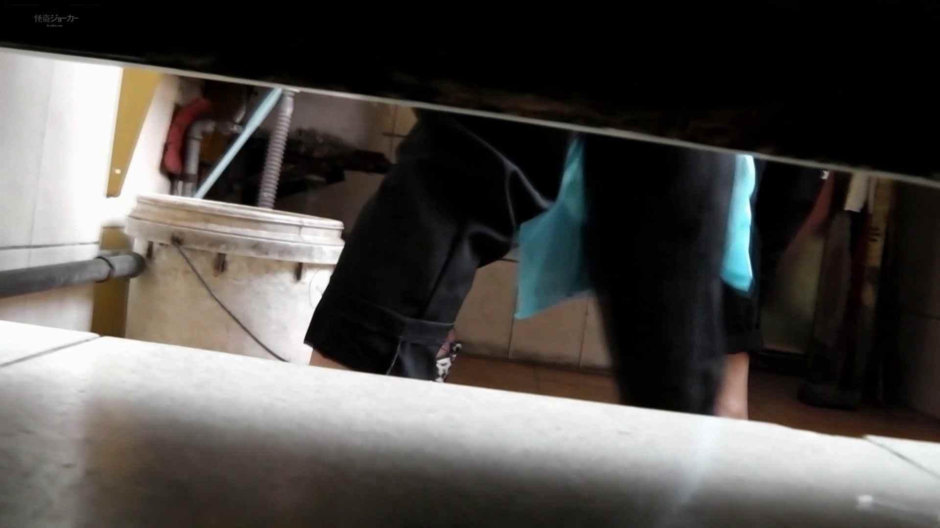 ステーション編 vol.26 壁を乗り越えたら絶景が待っていた!! 洗面所のぞき エロ画像 94枚 83