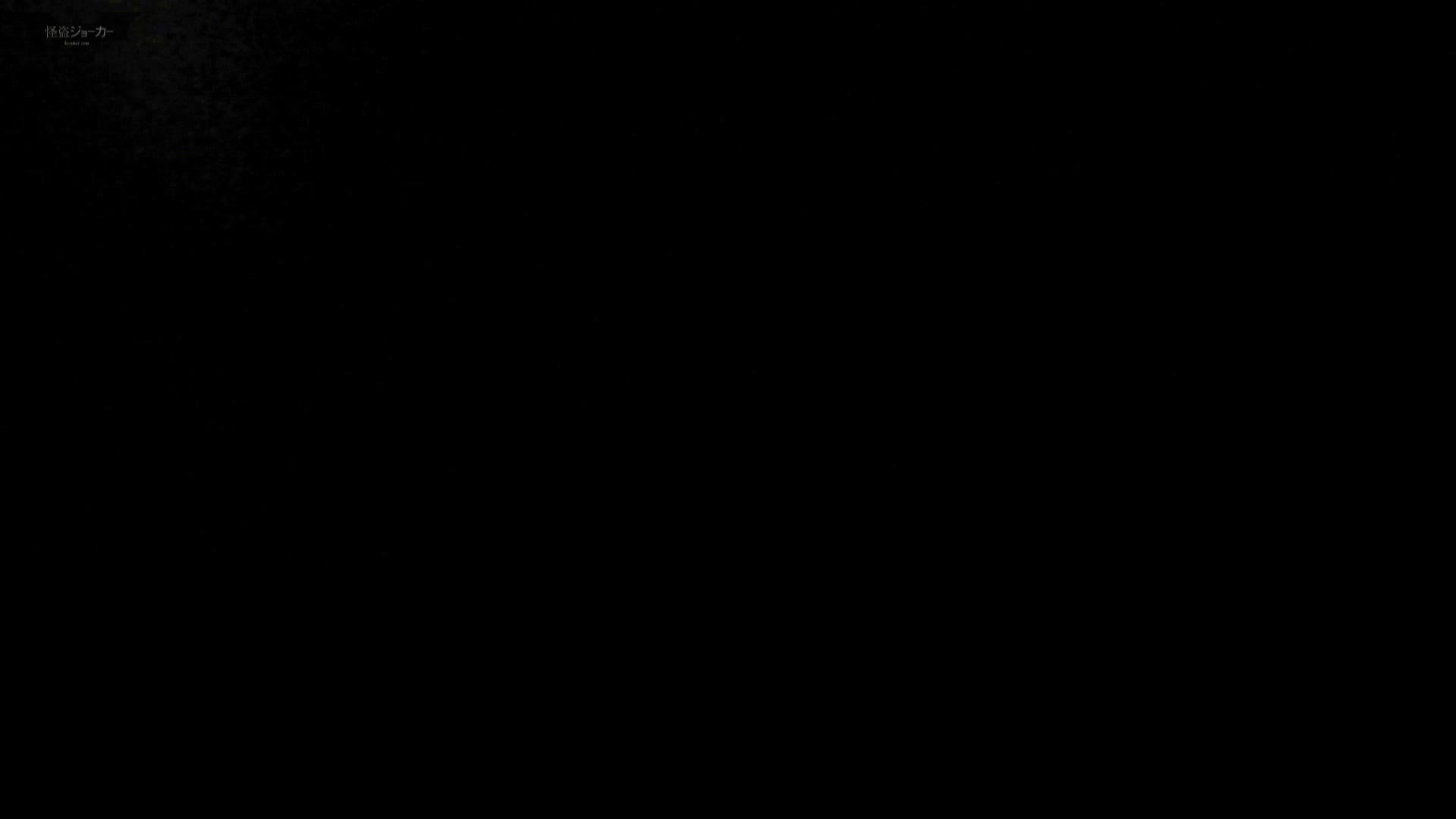 ステーション編 vol.27 穴から見えるは美女ばかり! 盛合せ オマンコ無修正動画無料 112枚 93