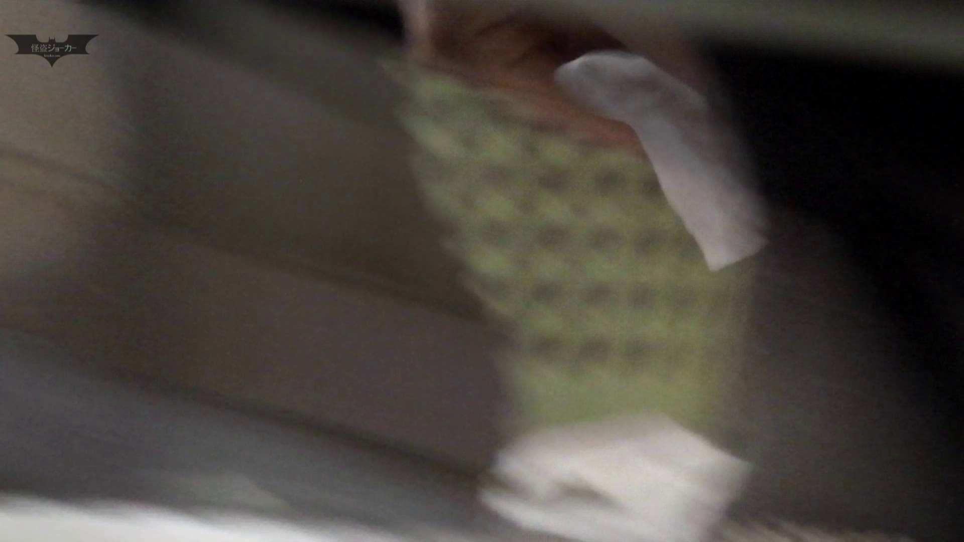 ステーション編 vol.32 美女御用達洗面所!! お姉さんのSEX 濡れ場動画紹介 106枚 96