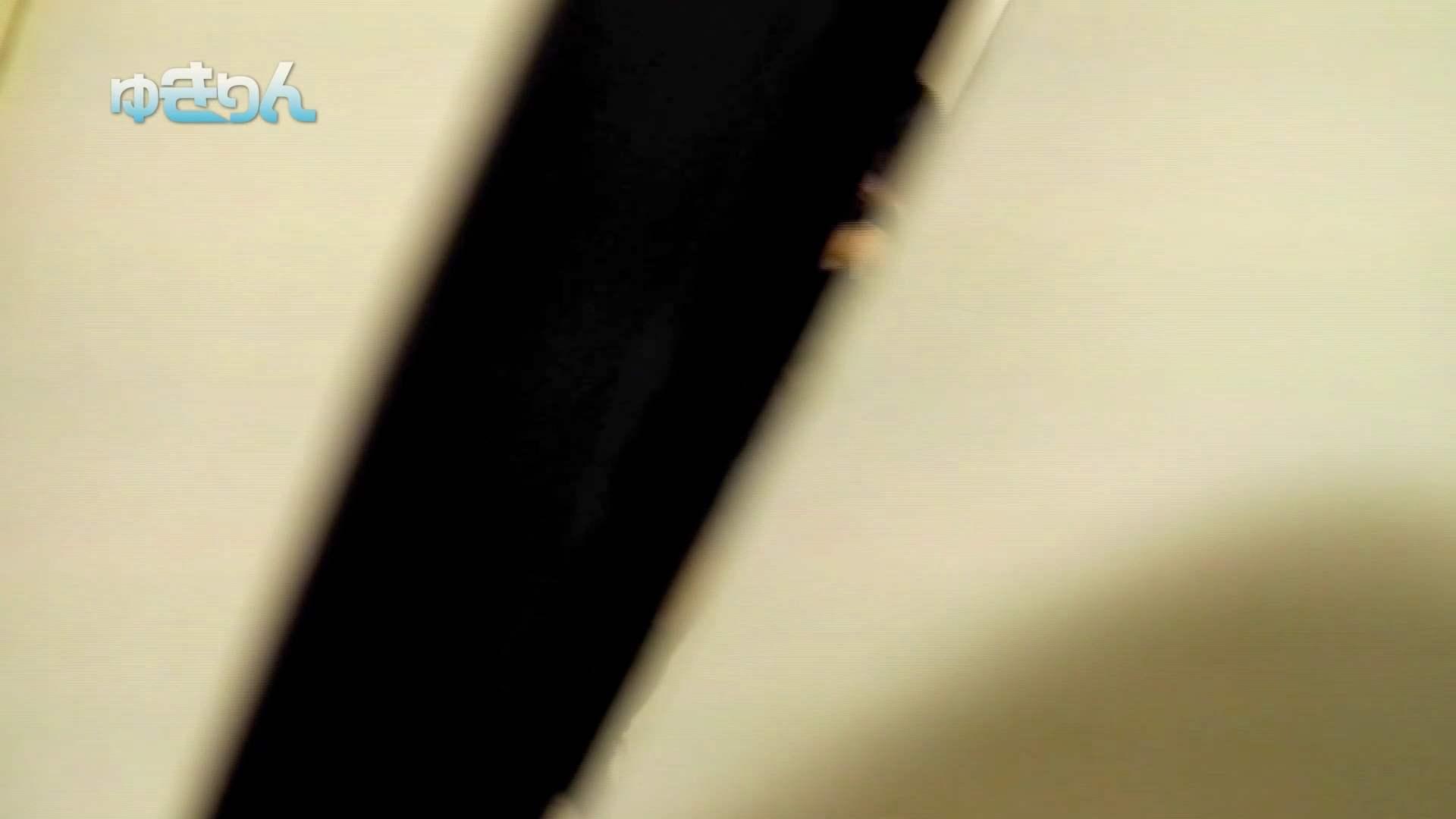 ステーション編 vol54 便秘のせいで長蛇の列、じっくり撮らせて頂きました 高画質 すけべAV動画紹介 77枚 77