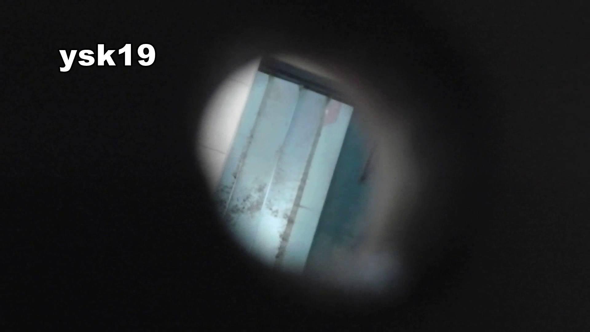 世界の射窓から ステーション編 vol.19 バレた!扉蹴られゆきりん大ピンチ! ギャル達  93枚 30