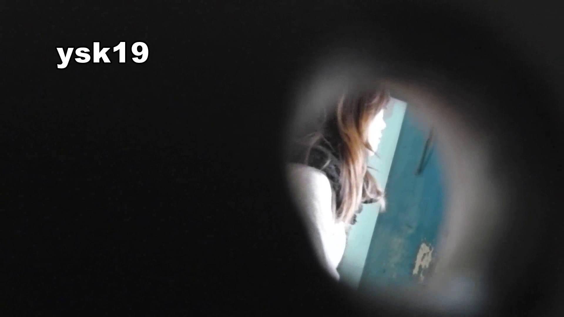世界の射窓から ステーション編 vol.19 バレた!扉蹴られゆきりん大ピンチ! ギャル達 | お姉さんのSEX  93枚 36
