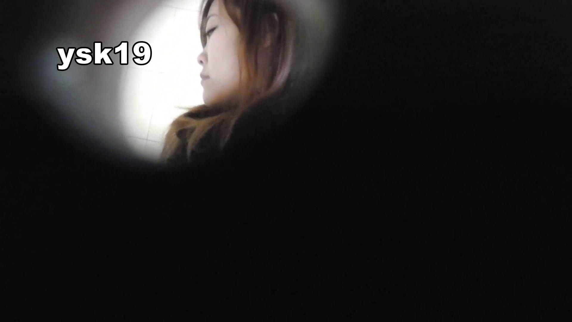 世界の射窓から ステーション編 vol.19 バレた!扉蹴られゆきりん大ピンチ! 丸見え 性交動画流出 93枚 37