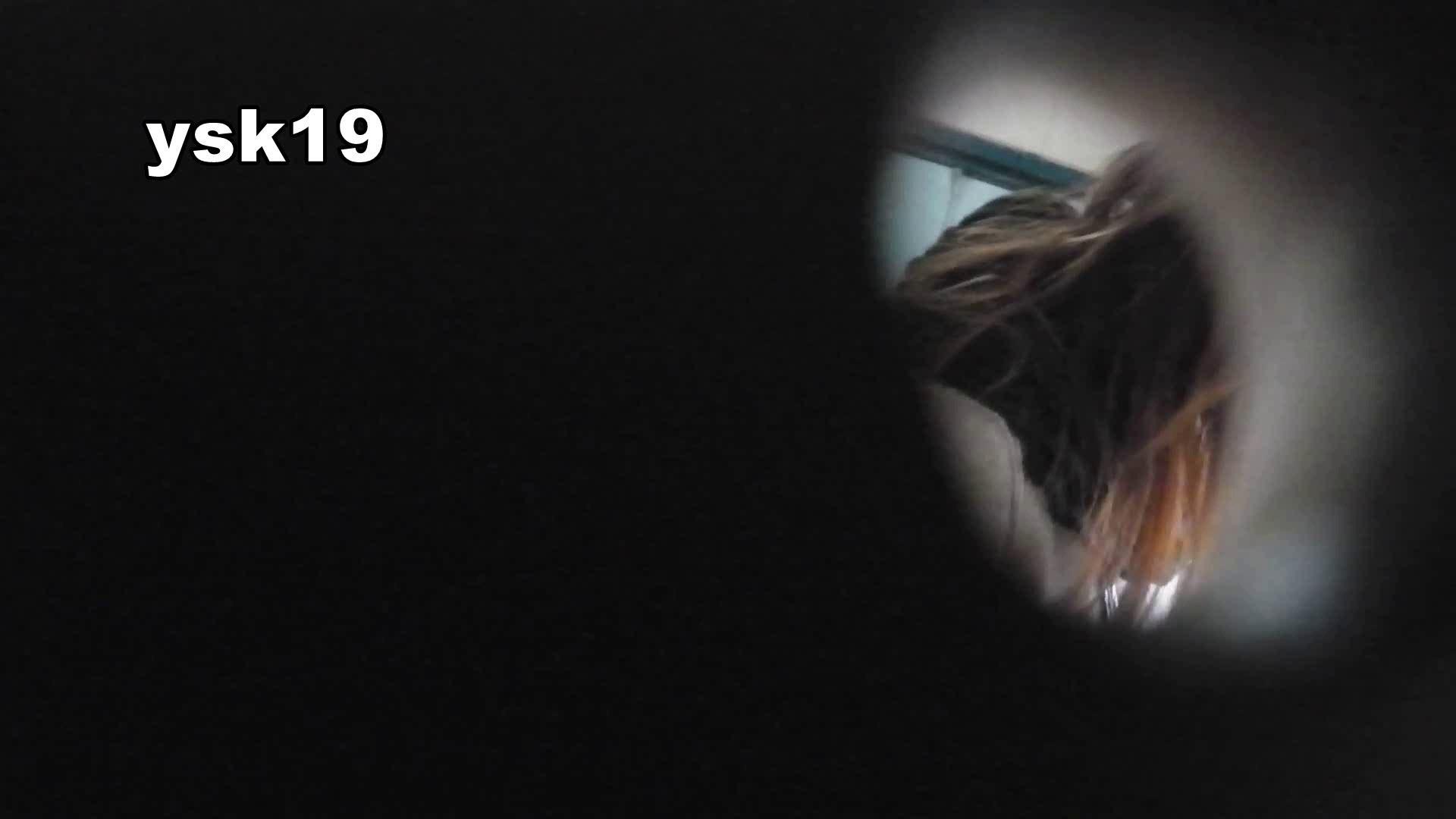 世界の射窓から ステーション編 vol.19 バレた!扉蹴られゆきりん大ピンチ! 洗面所のぞき ぱこり動画紹介 93枚 39