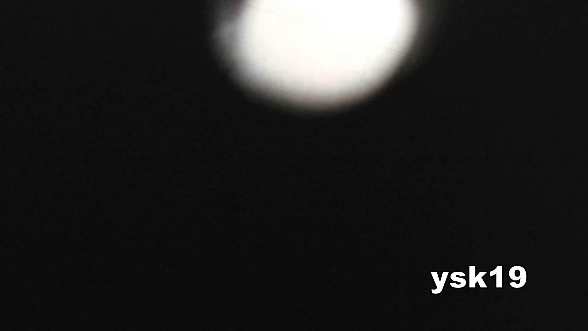 世界の射窓から ステーション編 vol.19 バレた!扉蹴られゆきりん大ピンチ! 丸見え 性交動画流出 93枚 62