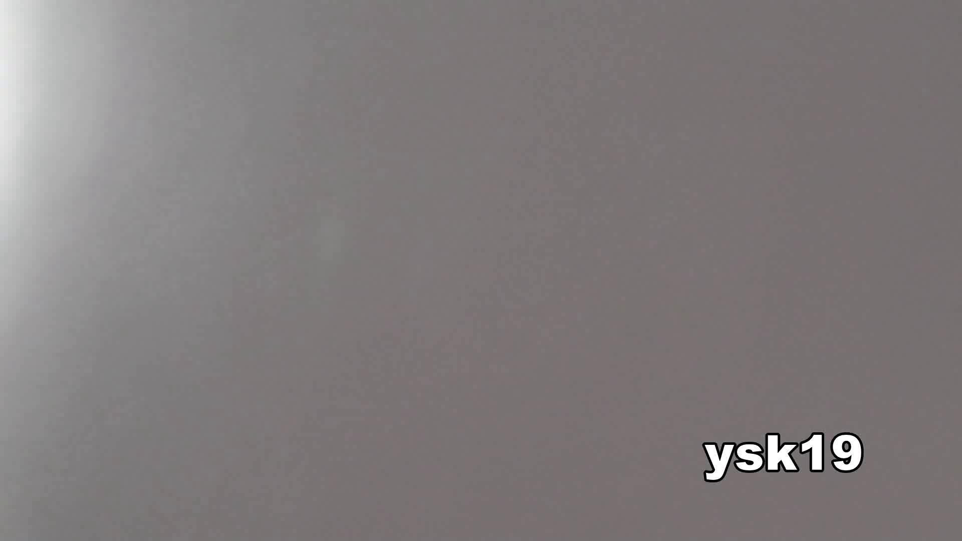 世界の射窓から ステーション編 vol.19 バレた!扉蹴られゆきりん大ピンチ! 丸見え 性交動画流出 93枚 77