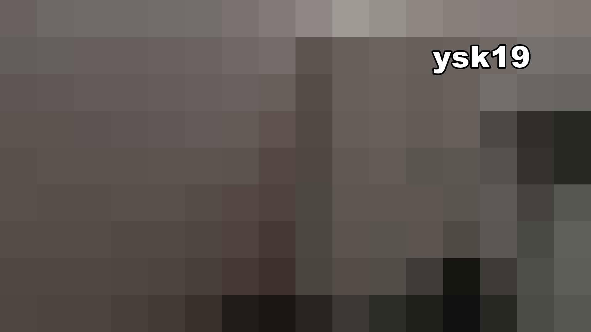 世界の射窓から ステーション編 vol.19 バレた!扉蹴られゆきりん大ピンチ! 盛合せ 濡れ場動画紹介 93枚 93