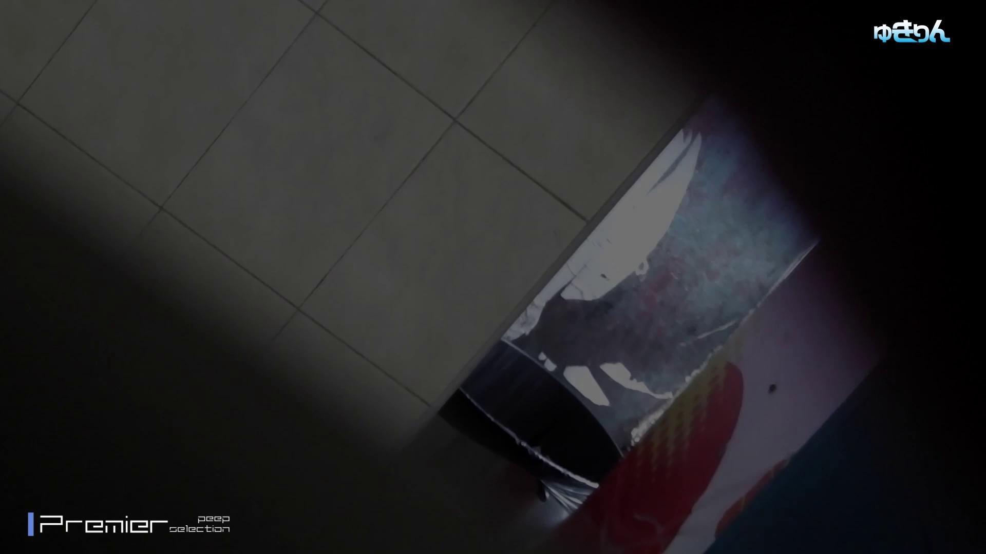 ステーション編 vol60 ユキリン粘着撮り!!今回はタイトなパンツが似合う美女 エッチなパンツ   美女  95枚 25