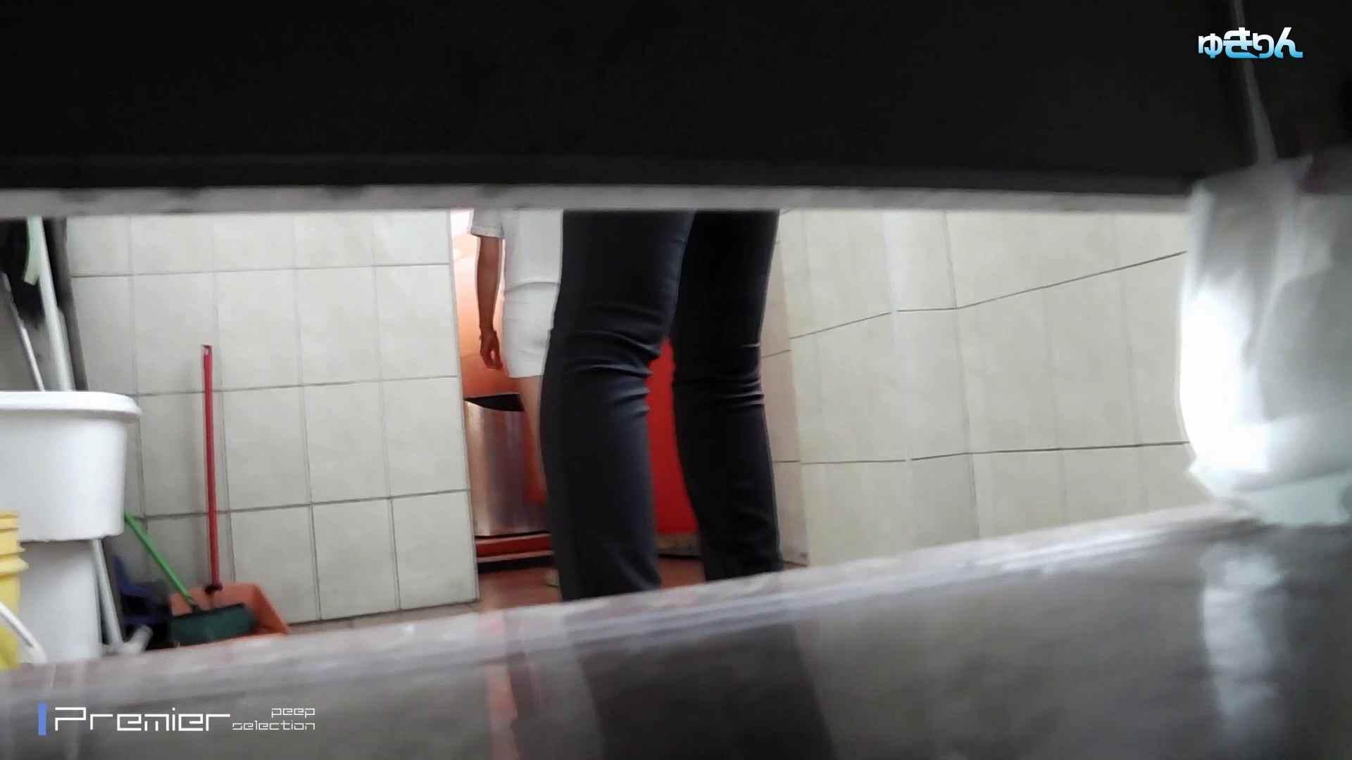 ステーション編 vol60 ユキリン粘着撮り!!今回はタイトなパンツが似合う美女 エッチなパンツ   美女  95枚 71