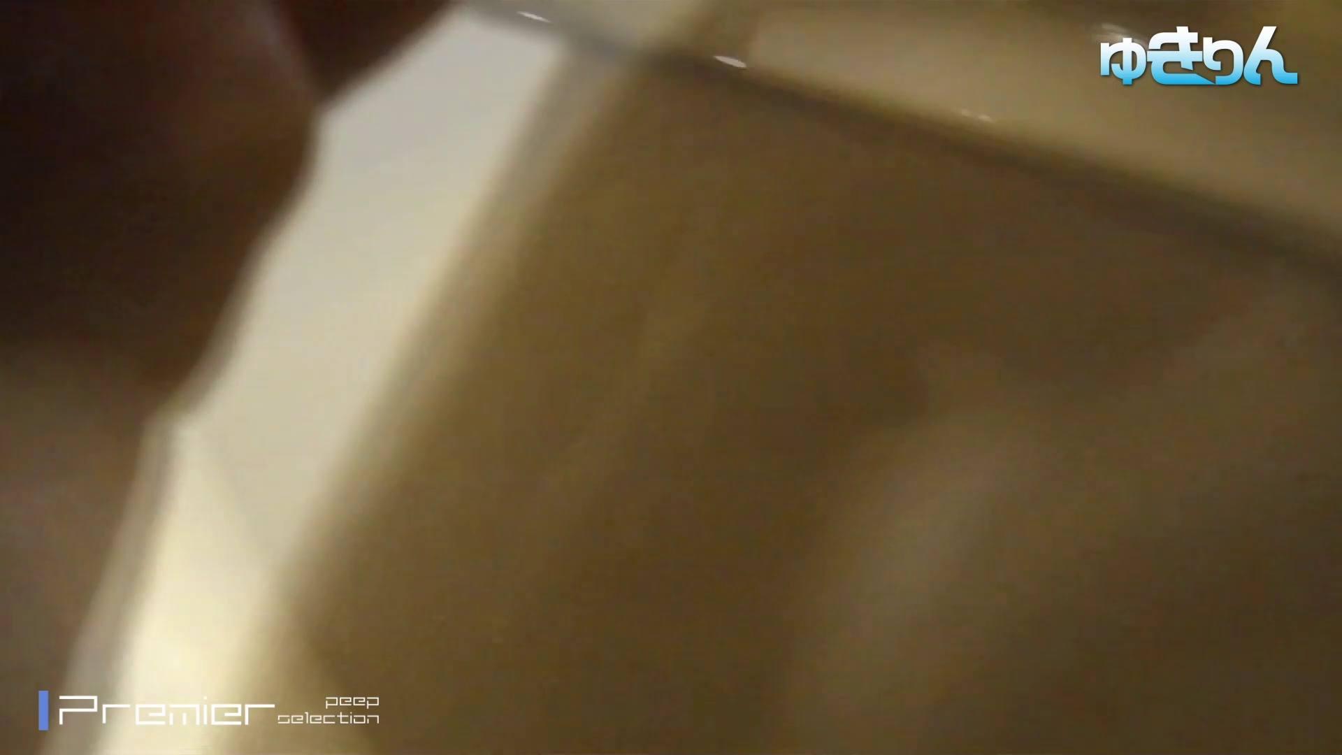新世界の射窓 No95 ギャル達 ワレメ動画紹介 112枚 14